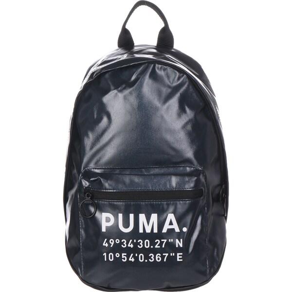 Rucksaecke - Cityrucksack 'Prime Time Archive X Max' › Puma › anthrazit schwarz weiß  - Onlineshop ABOUT YOU