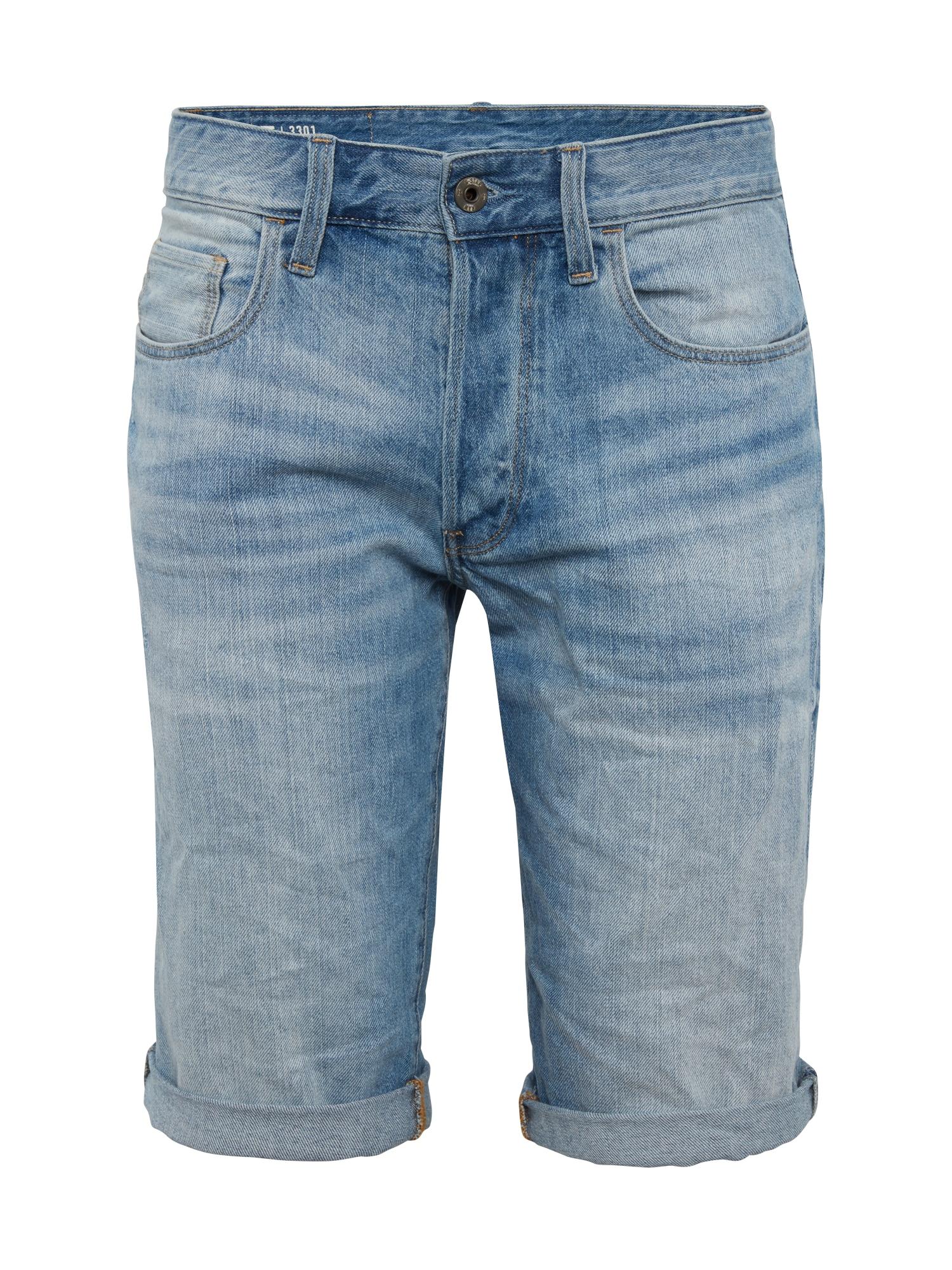 G-Star RAW Džinsai tamsiai (džinso) mėlyna