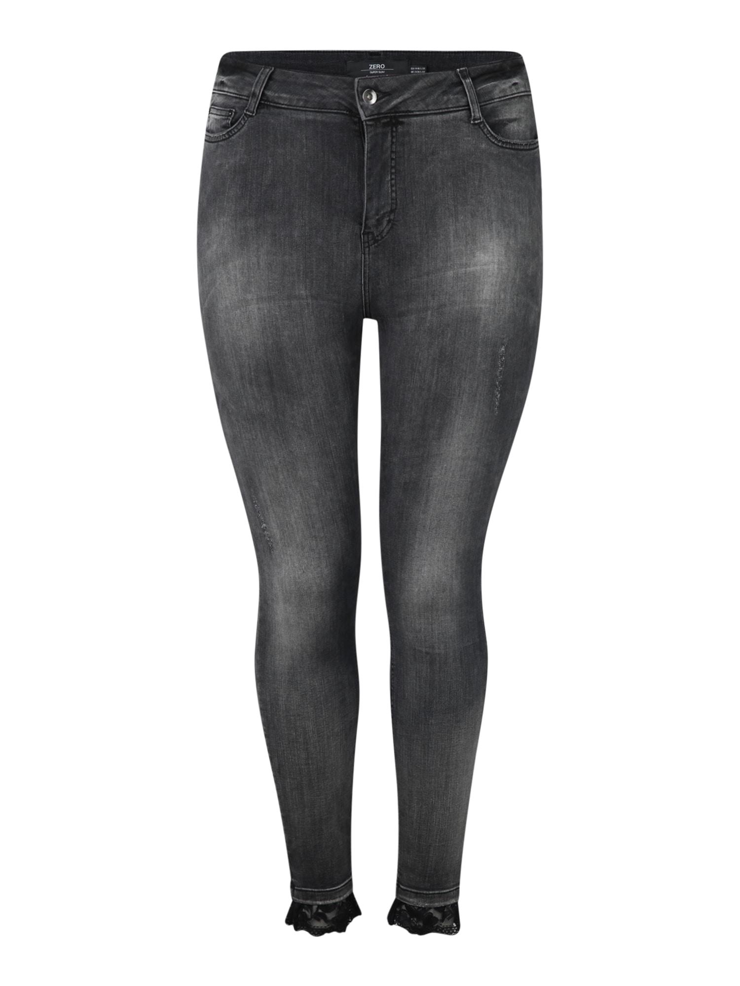 Junarose Džinsai pilko džinso / juodo džinso spalva