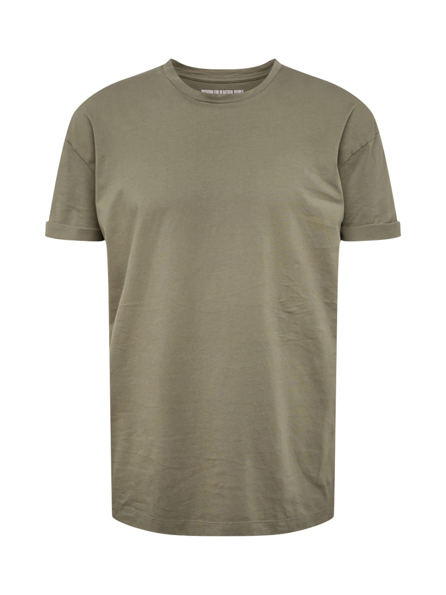 DRYKORN Marškinėliai 'THILO' rusvai žalia