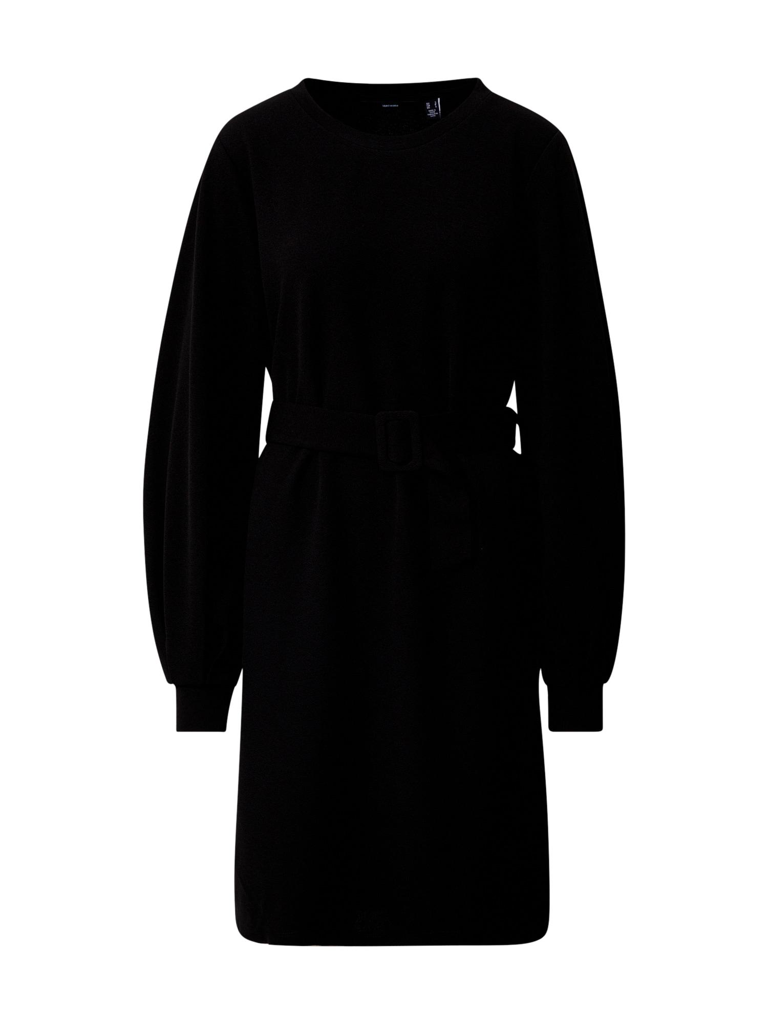 Vero Moda Tall Suknelė