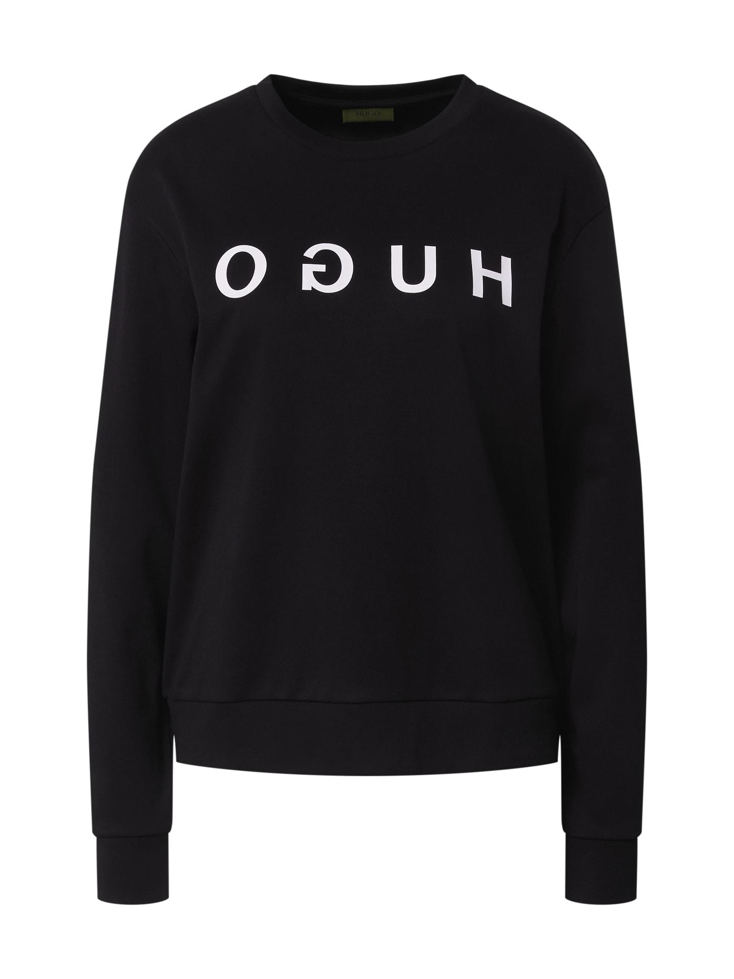 HUGO Megztinis be užsegimo juoda / balta