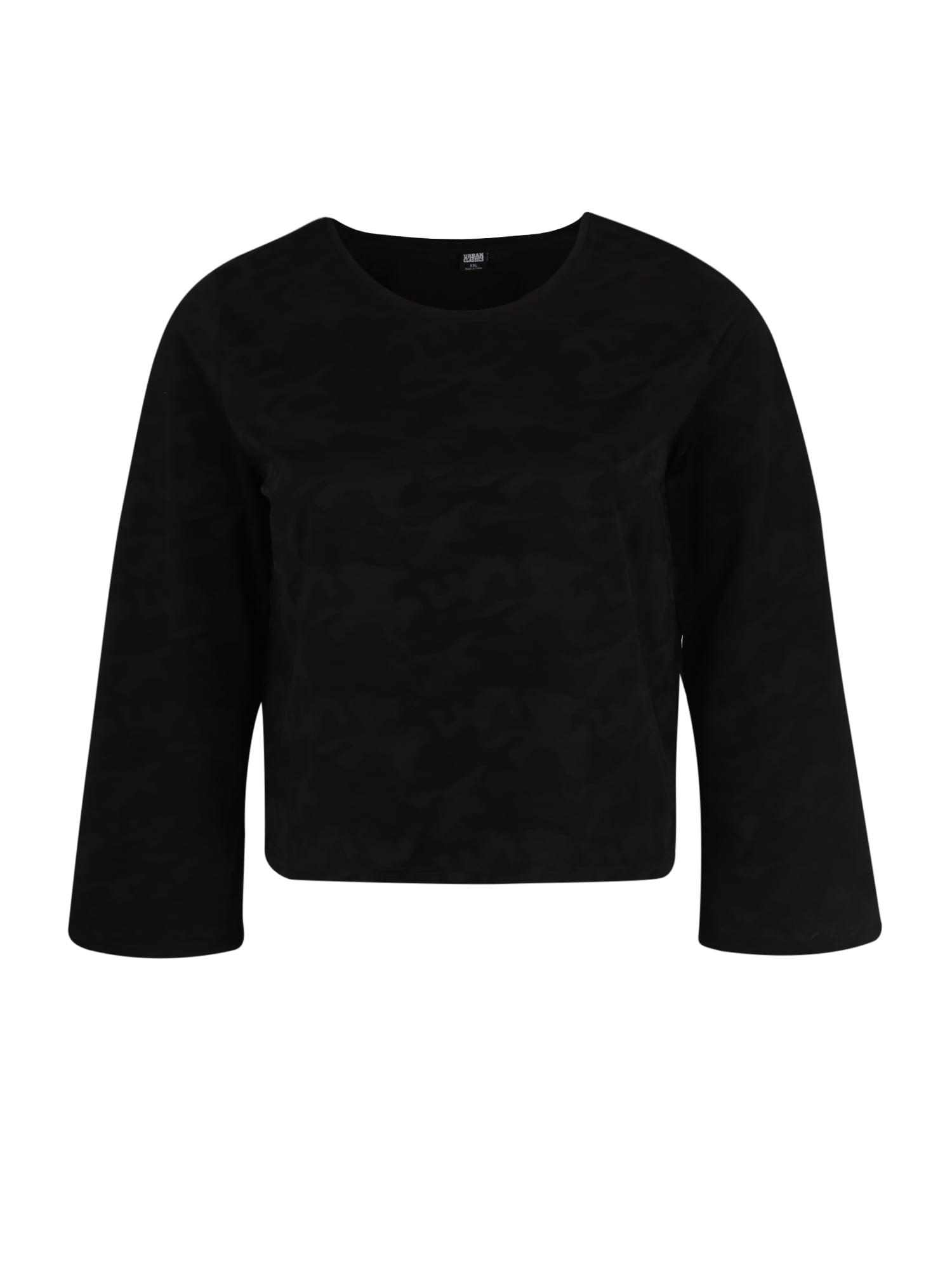 Urban Classics Curvy Marškinėliai 'Jacquard Camo' juoda