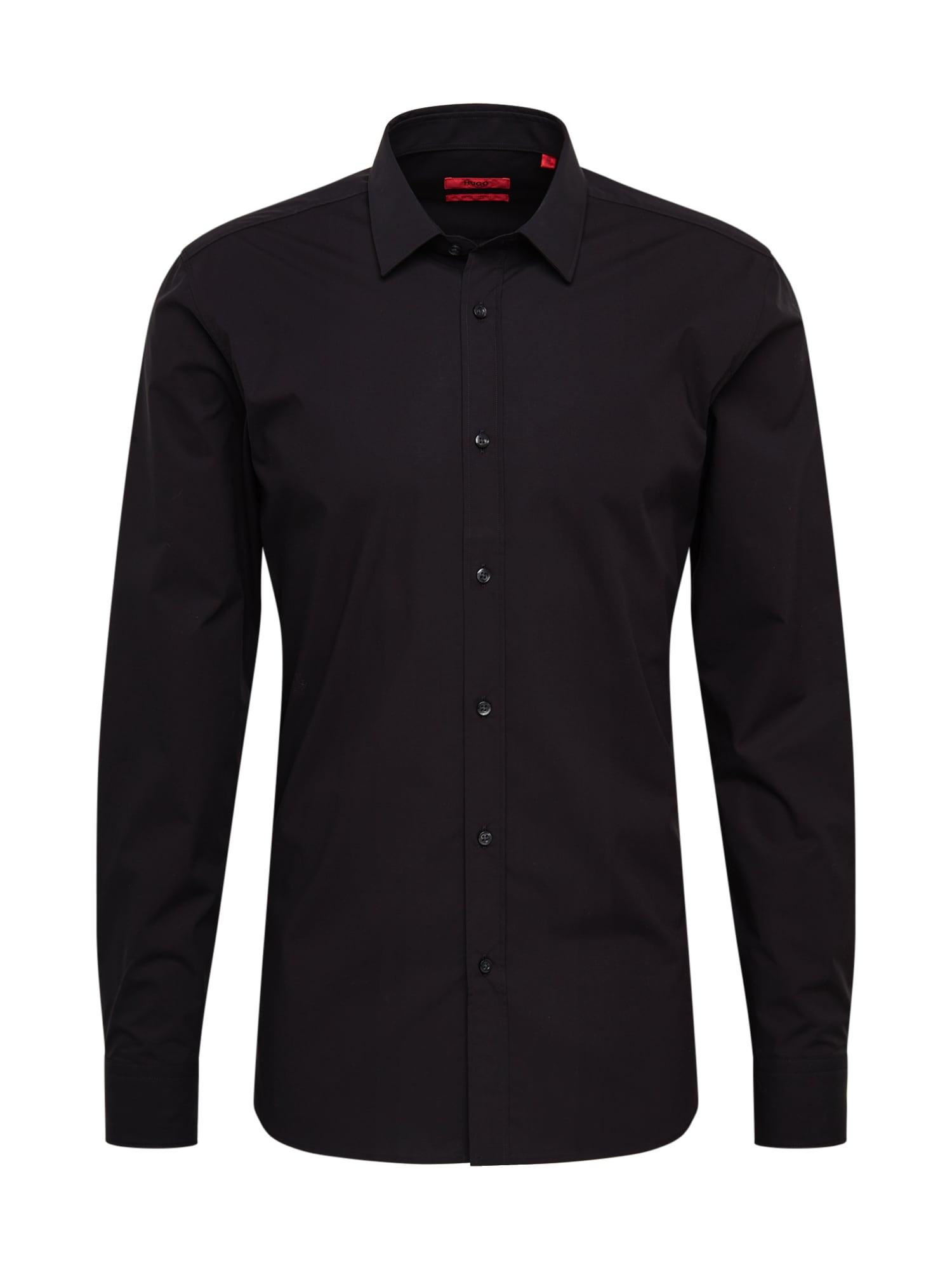 HUGO Marškiniai