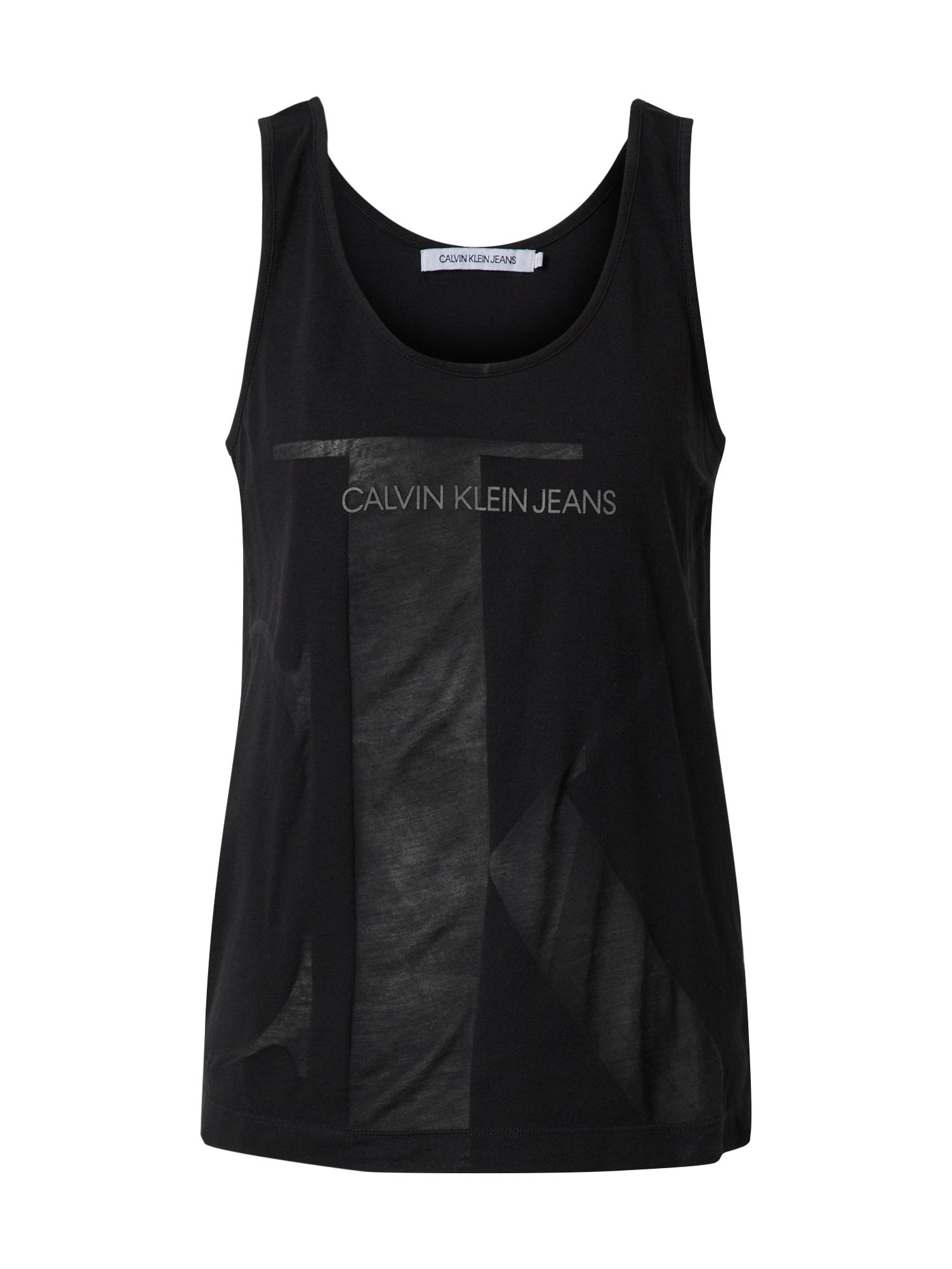 Calvin Klein Jeans Palaidinė be rankovių 'WHITE MONOGRAM SLIM TANK' juoda