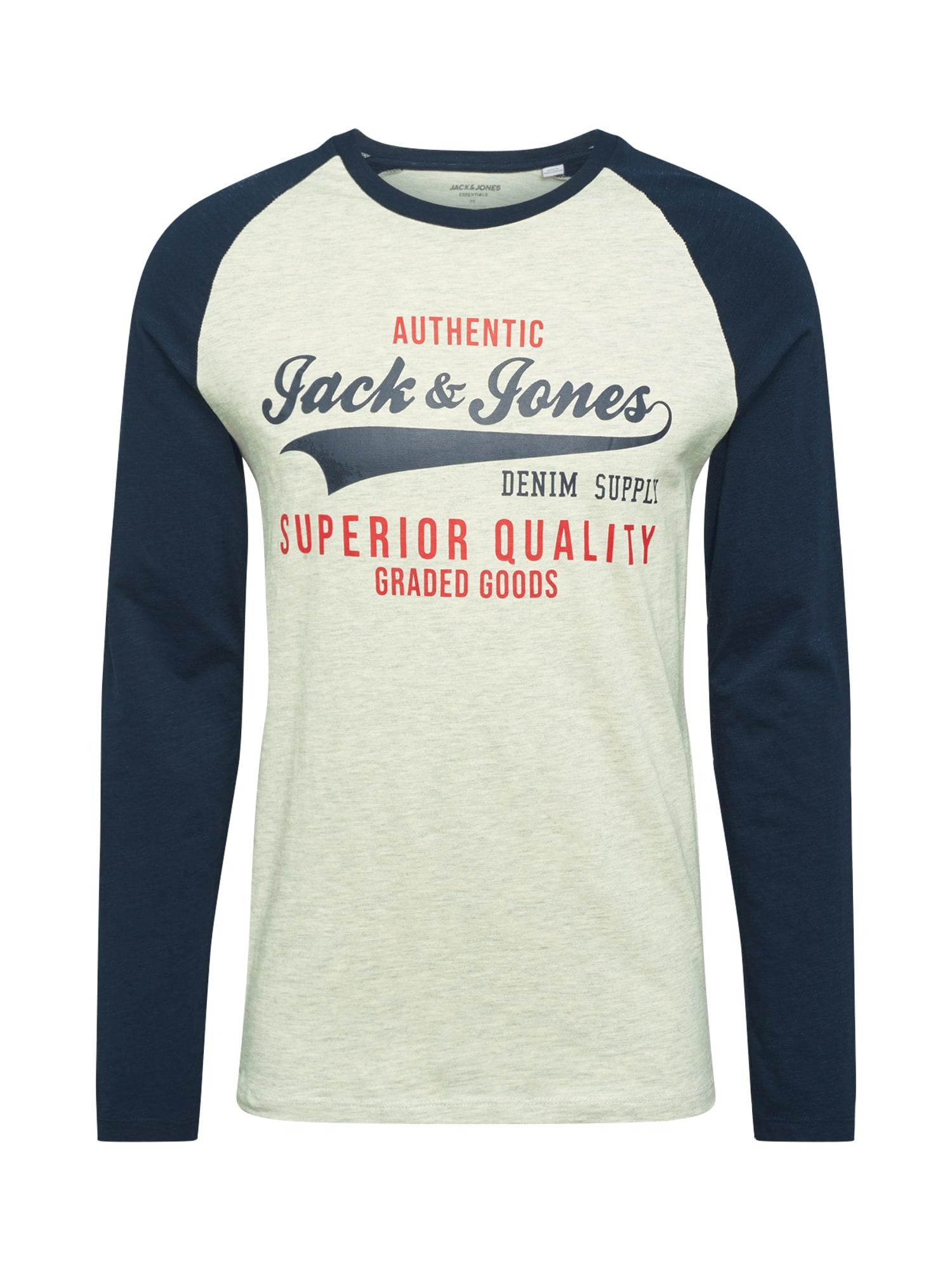 JACK & JONES Marškinėliai mėlyna / smėlio