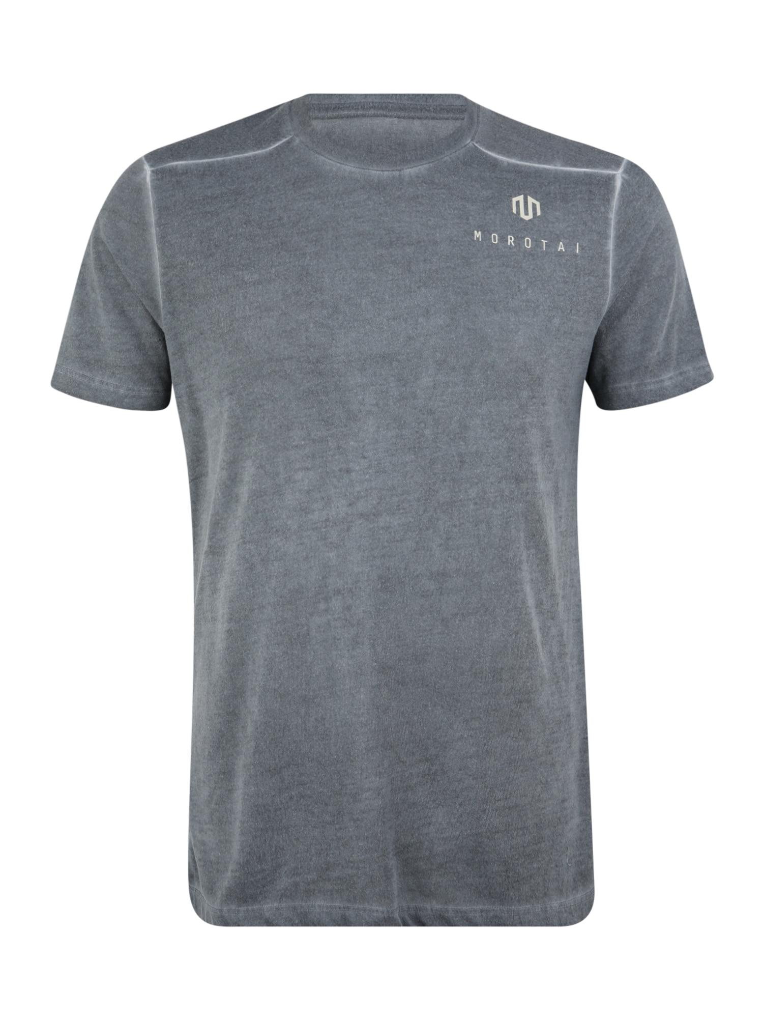 MOROTAI Sportiniai marškinėliai 'Active Dry' margai pilka
