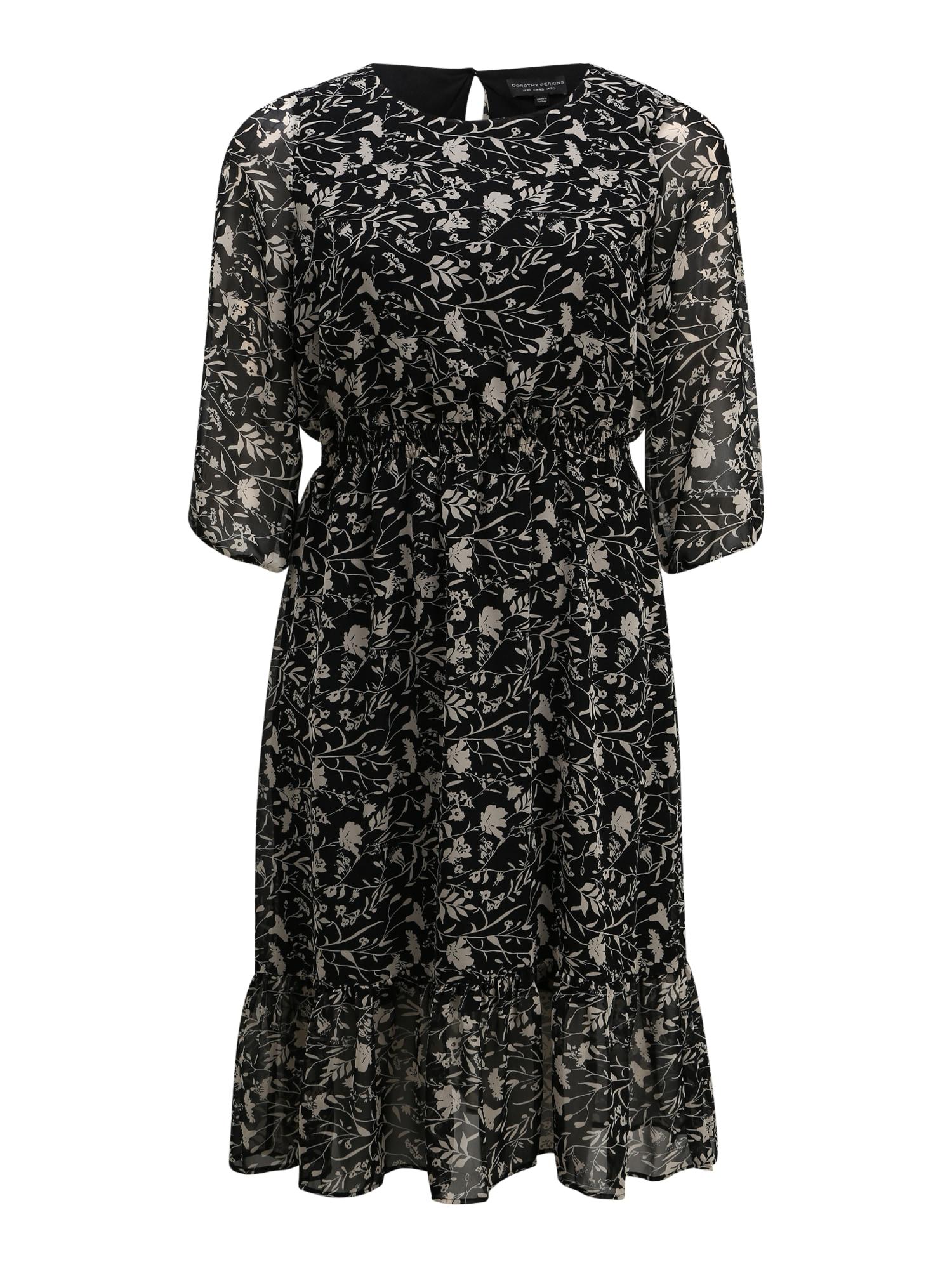 Dorothy Perkins Curve Palaidinės tipo suknelė 'MONO' juoda