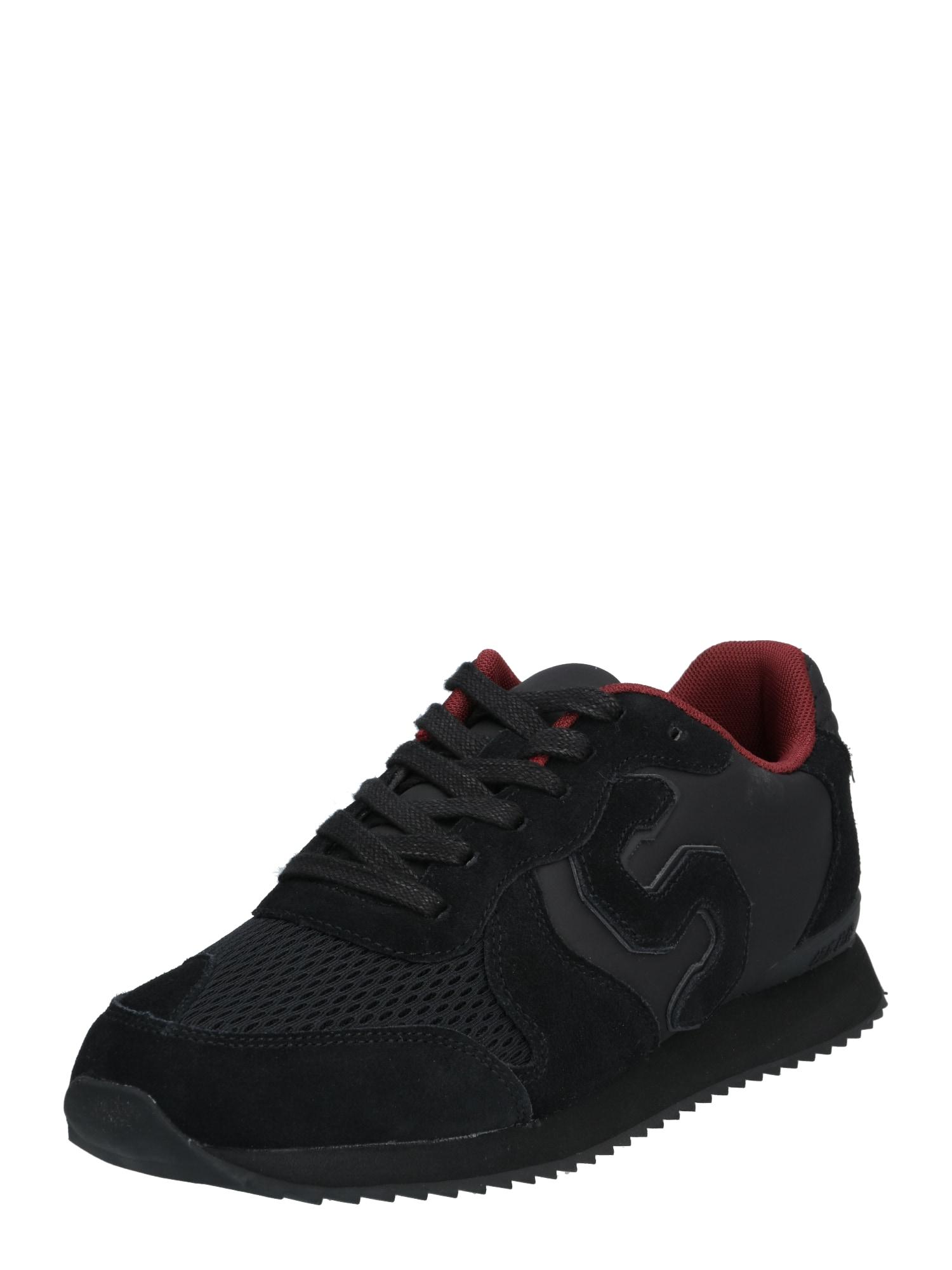 Superdry Rövid szárú edzőcipők 'RETRO RUNNER'  fekete