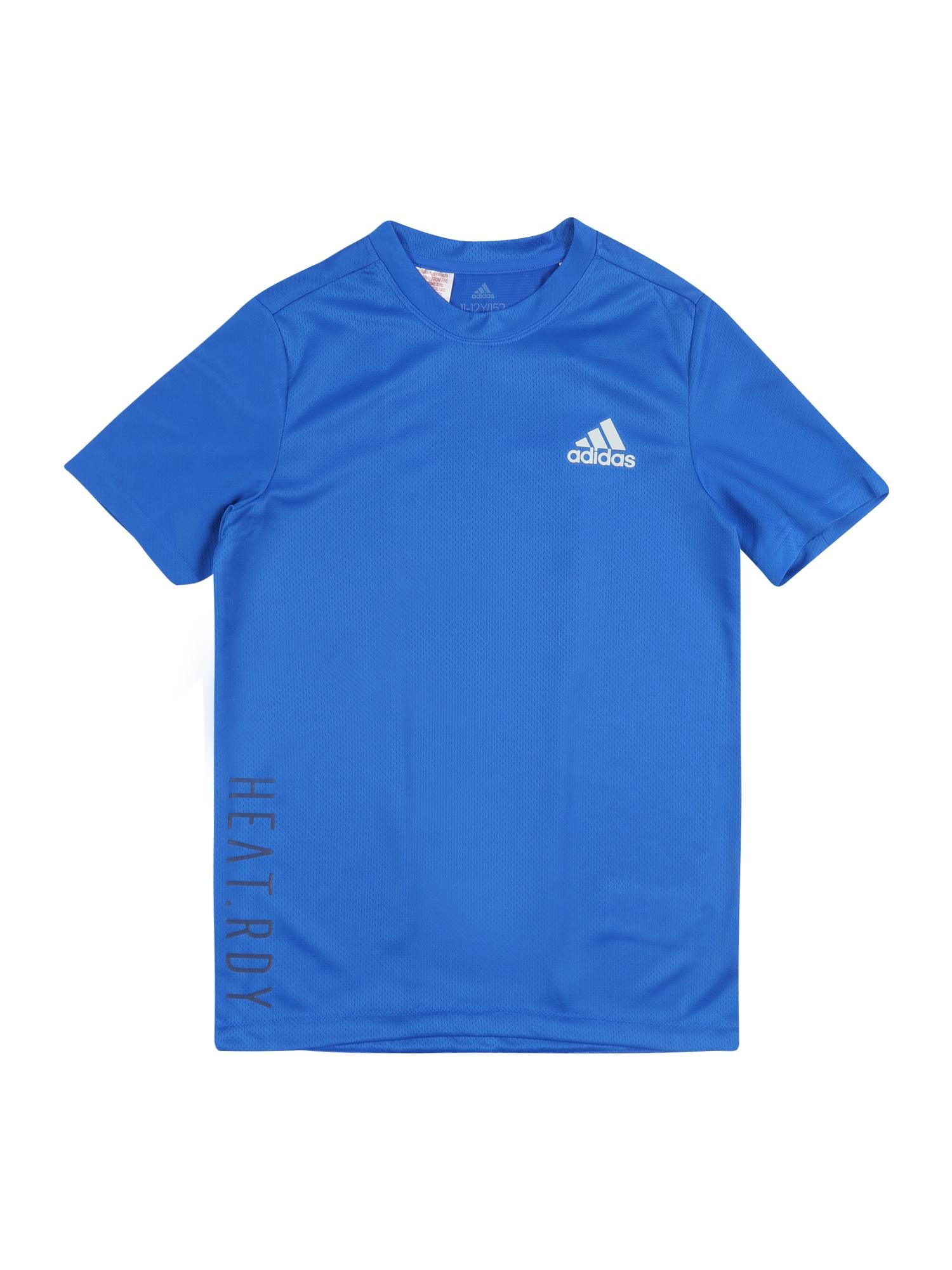 ADIDAS PERFORMANCE Sportiniai marškinėliai 'JB TR H.R. TEE' tamsiai mėlyna