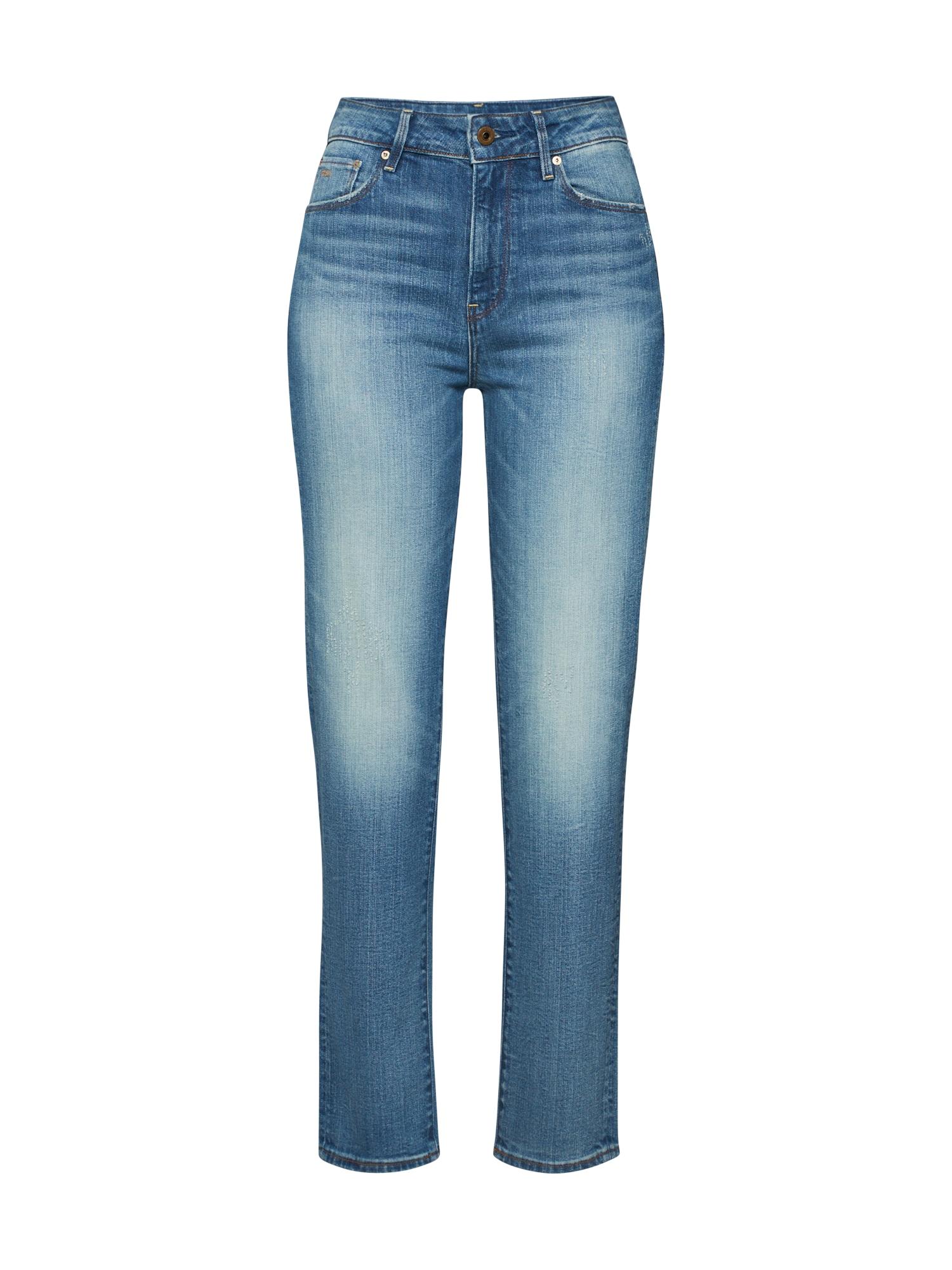 G-Star RAW Džinsai '3301 High Straight 90's Ankle Wmn' tamsiai (džinso) mėlyna