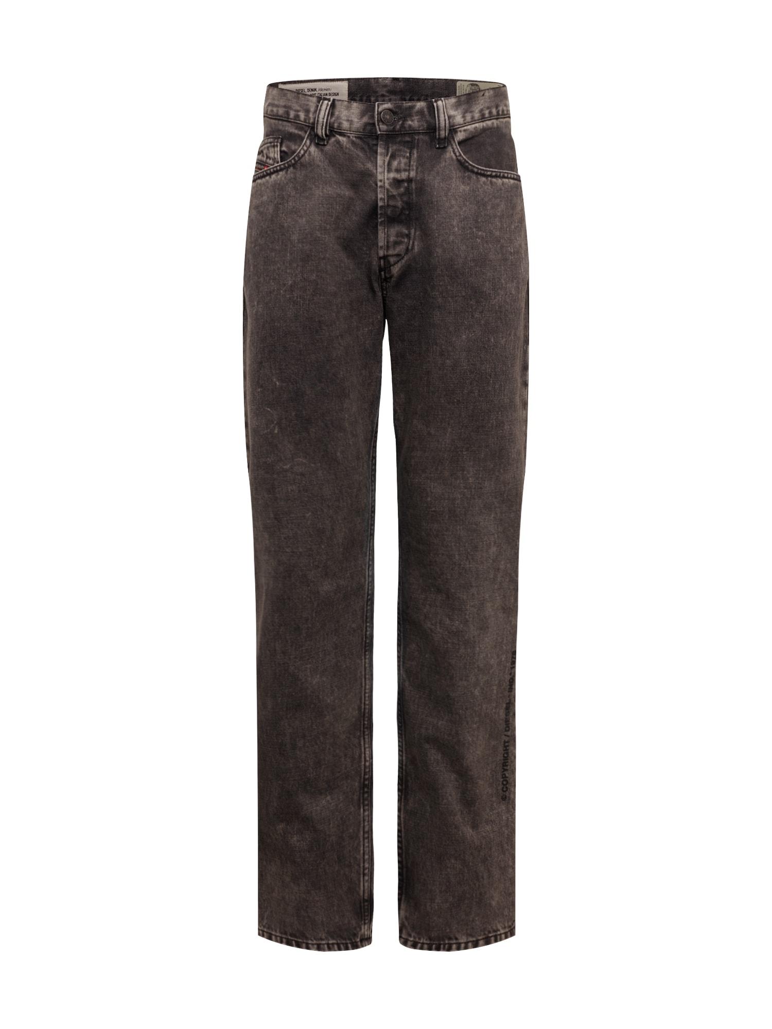 DIESEL Džinsai 'D-MACS' juodo džinso spalva