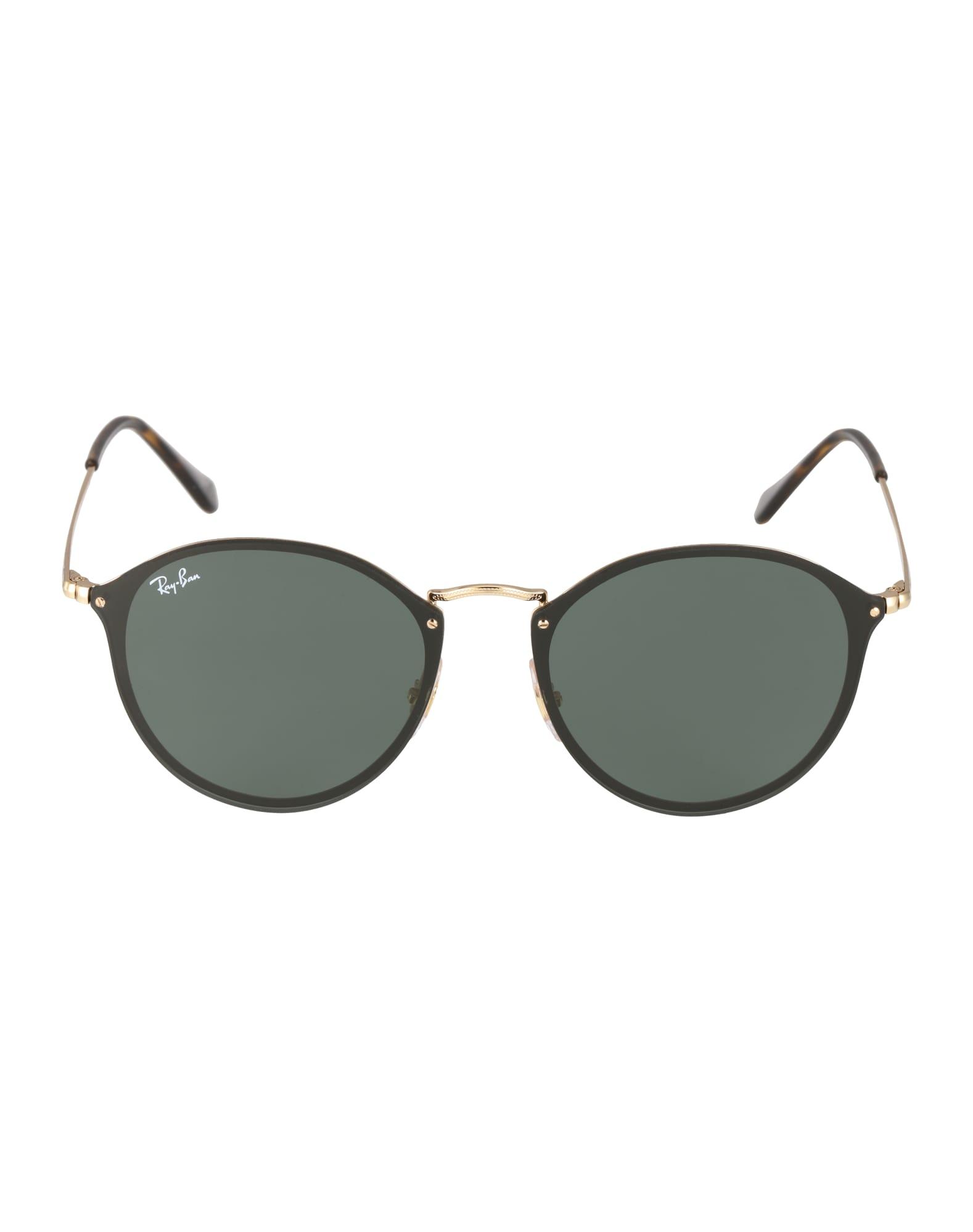 Ray-Ban Slnečné okuliare  zlatá / čierna