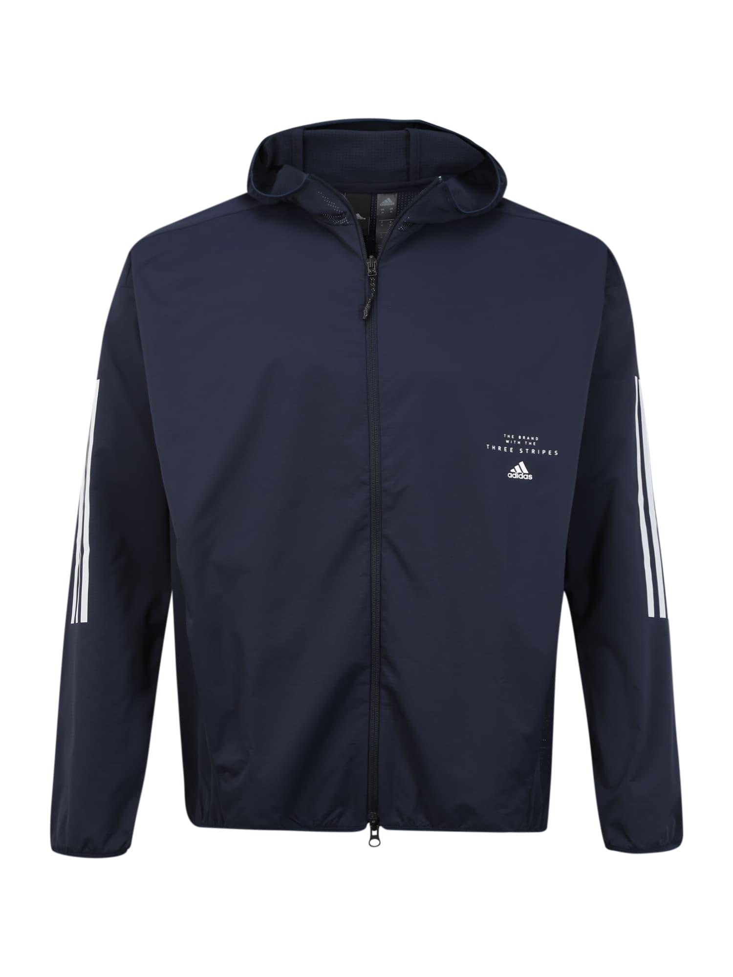 ADIDAS PERFORMANCE Sportinis džemperis 'M MHE CLO JKT' tamsiai mėlyna