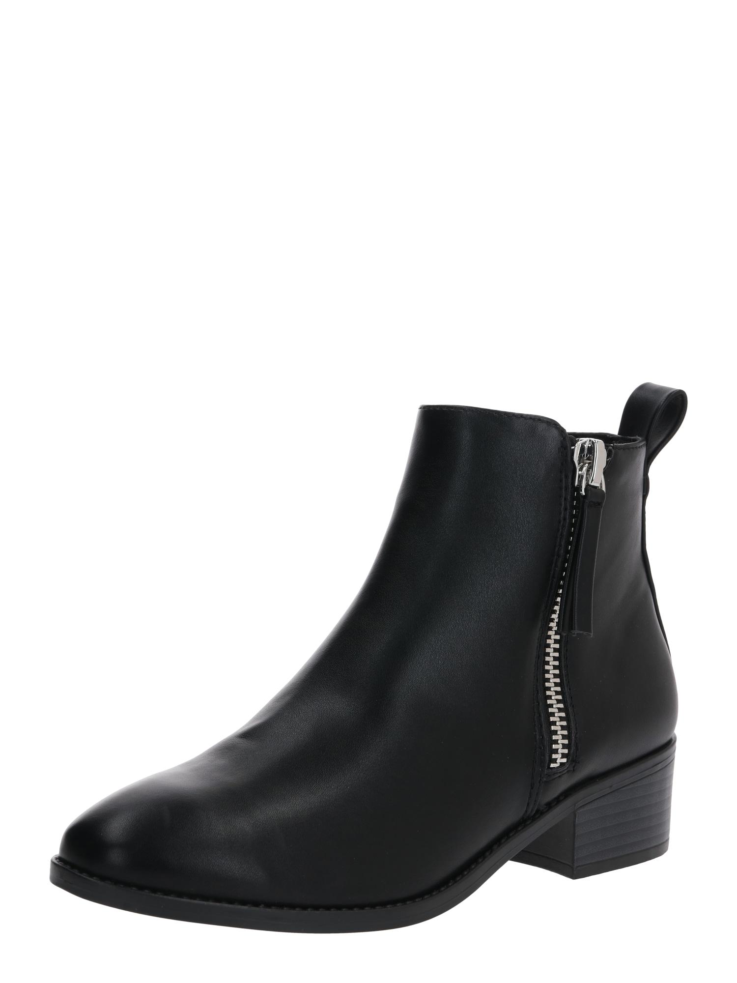Dorothy Perkins Kulkšnis dengiantys batai 'MAREN' juoda