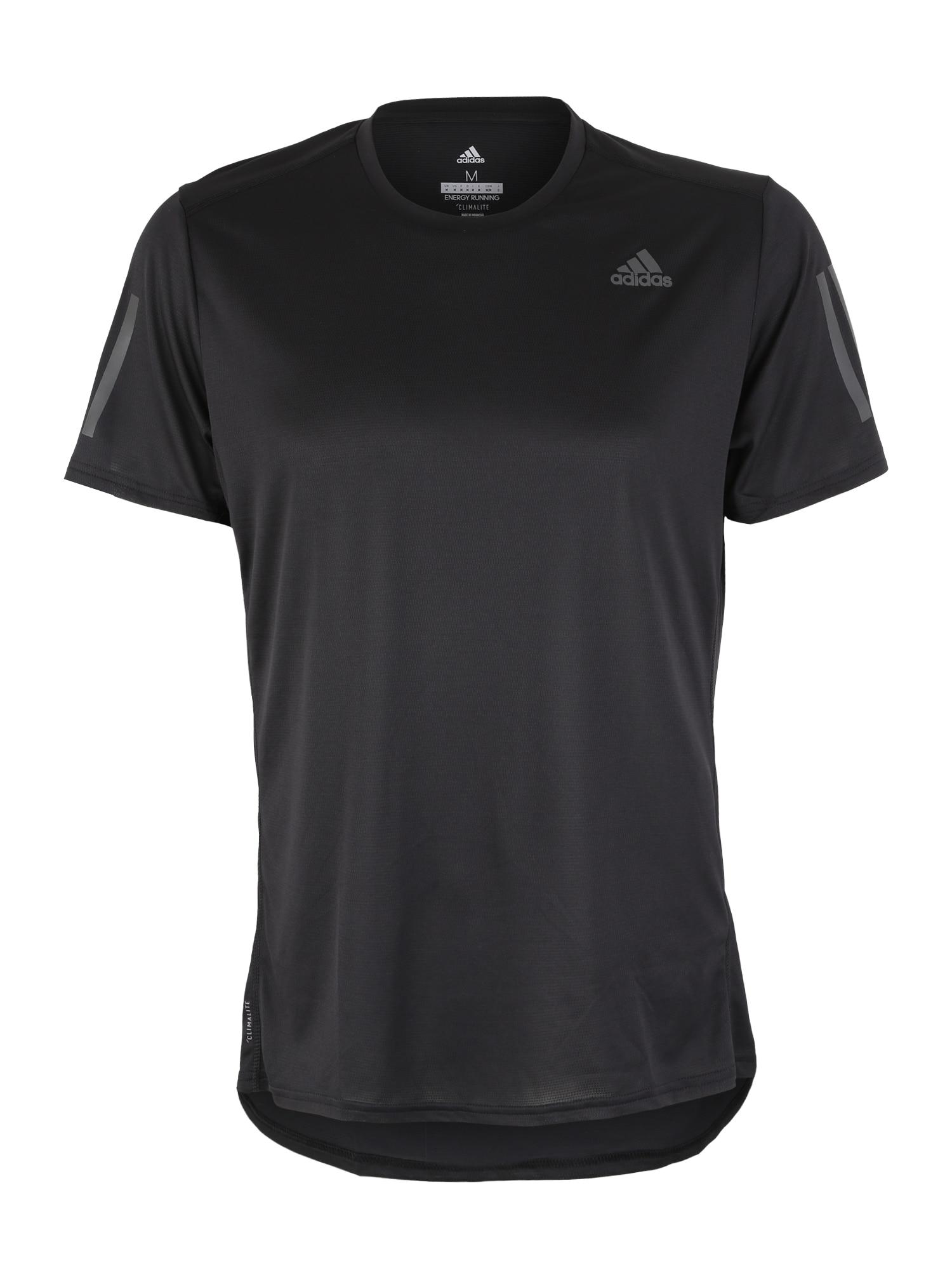 ADIDAS PERFORMANCE Sportiniai marškinėliai 'RS COOLER' juoda