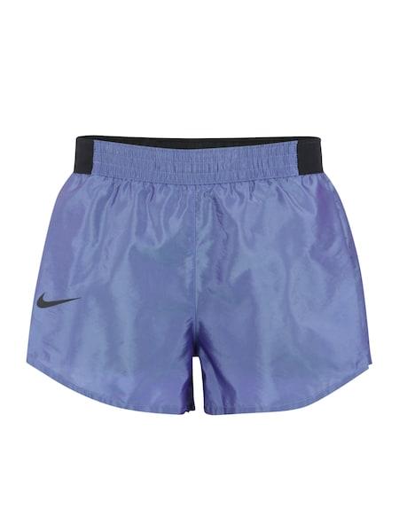 Hosen - Sport Shorts › Nike › helllila  - Onlineshop ABOUT YOU