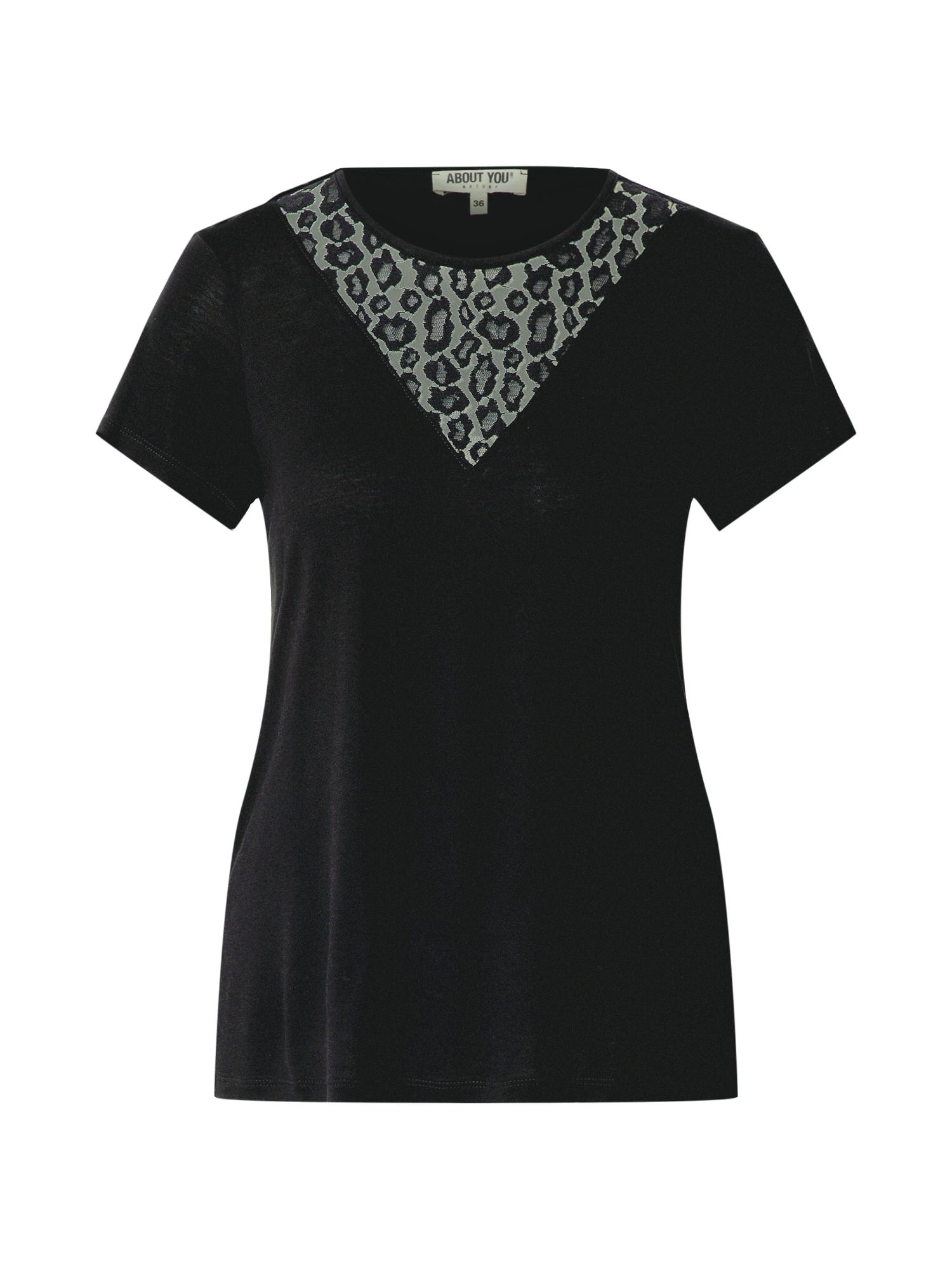 ABOUT YOU Marškinėliai 'Erin' juoda