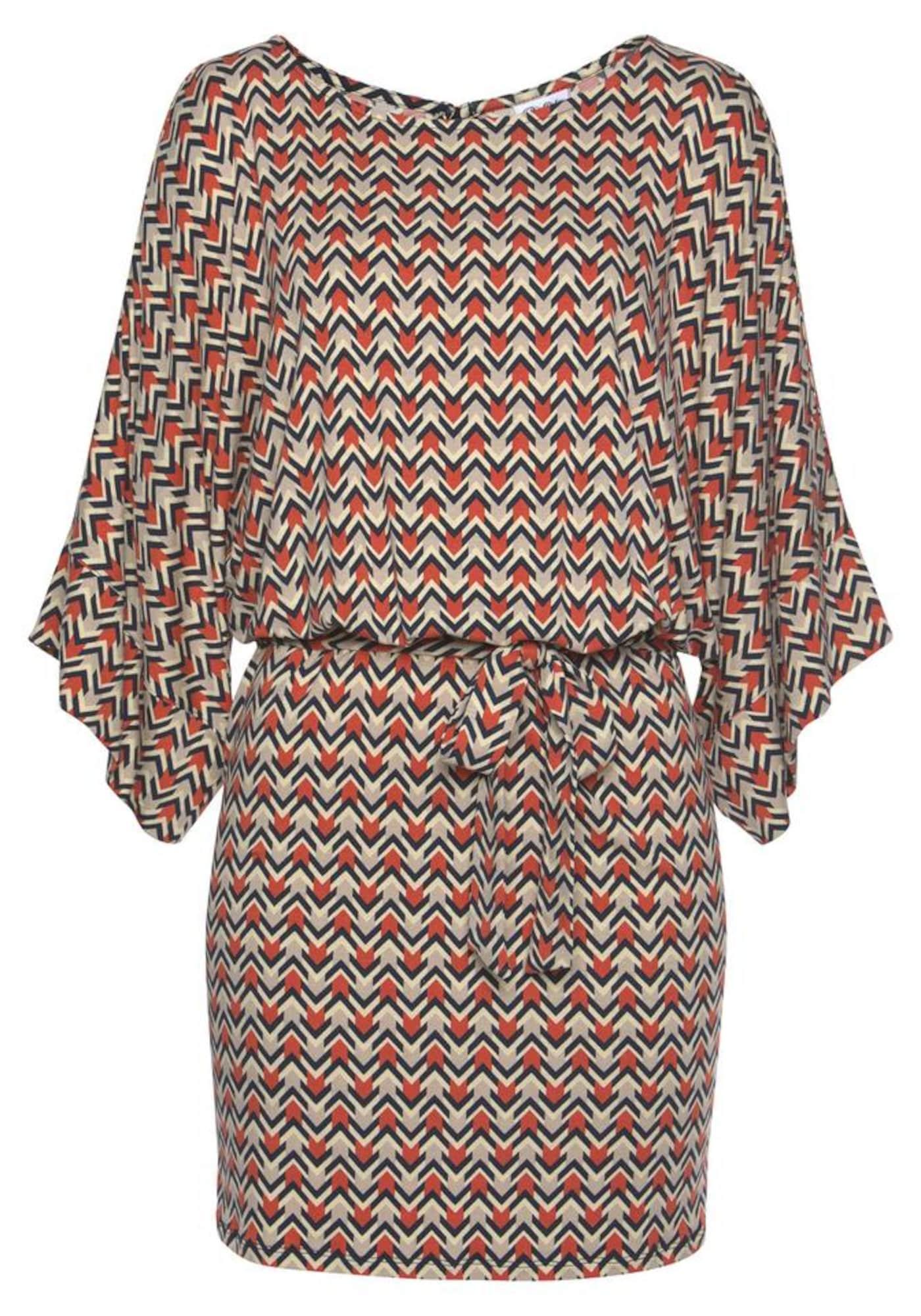 BUFFALO Paplūdimio suknelė rusva