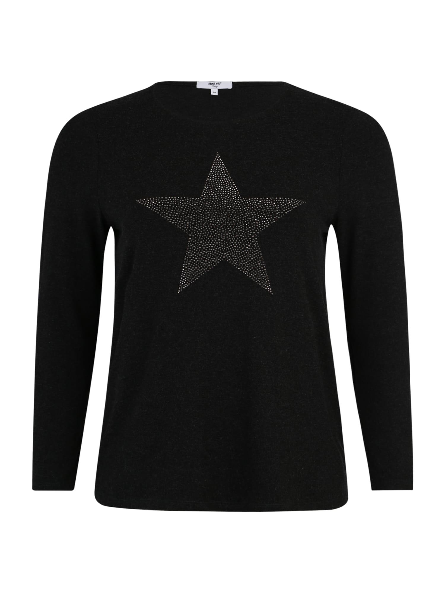 ABOUT YOU Curvy Marškinėliai 'Lisa' tamsiai pilka