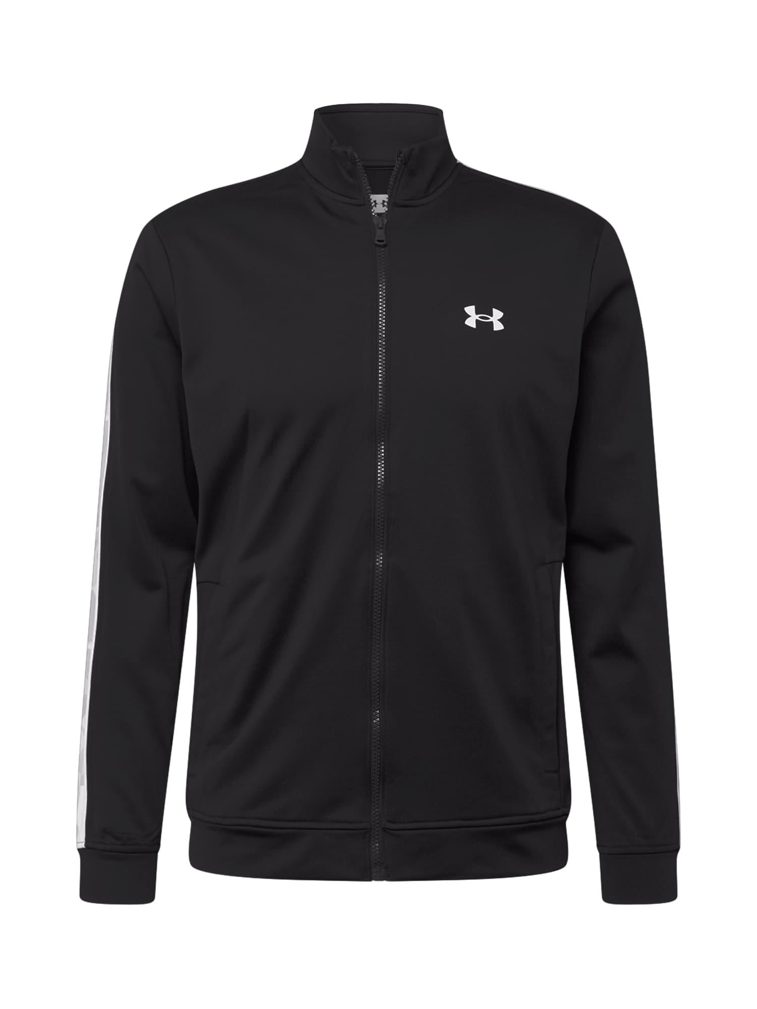 UNDER ARMOUR Sportovní bunda  černá / béžová / světle šedá