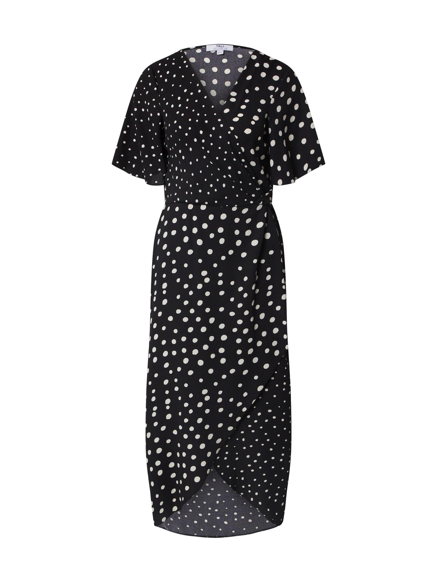 Dorothy Perkins (Tall) Suknelė