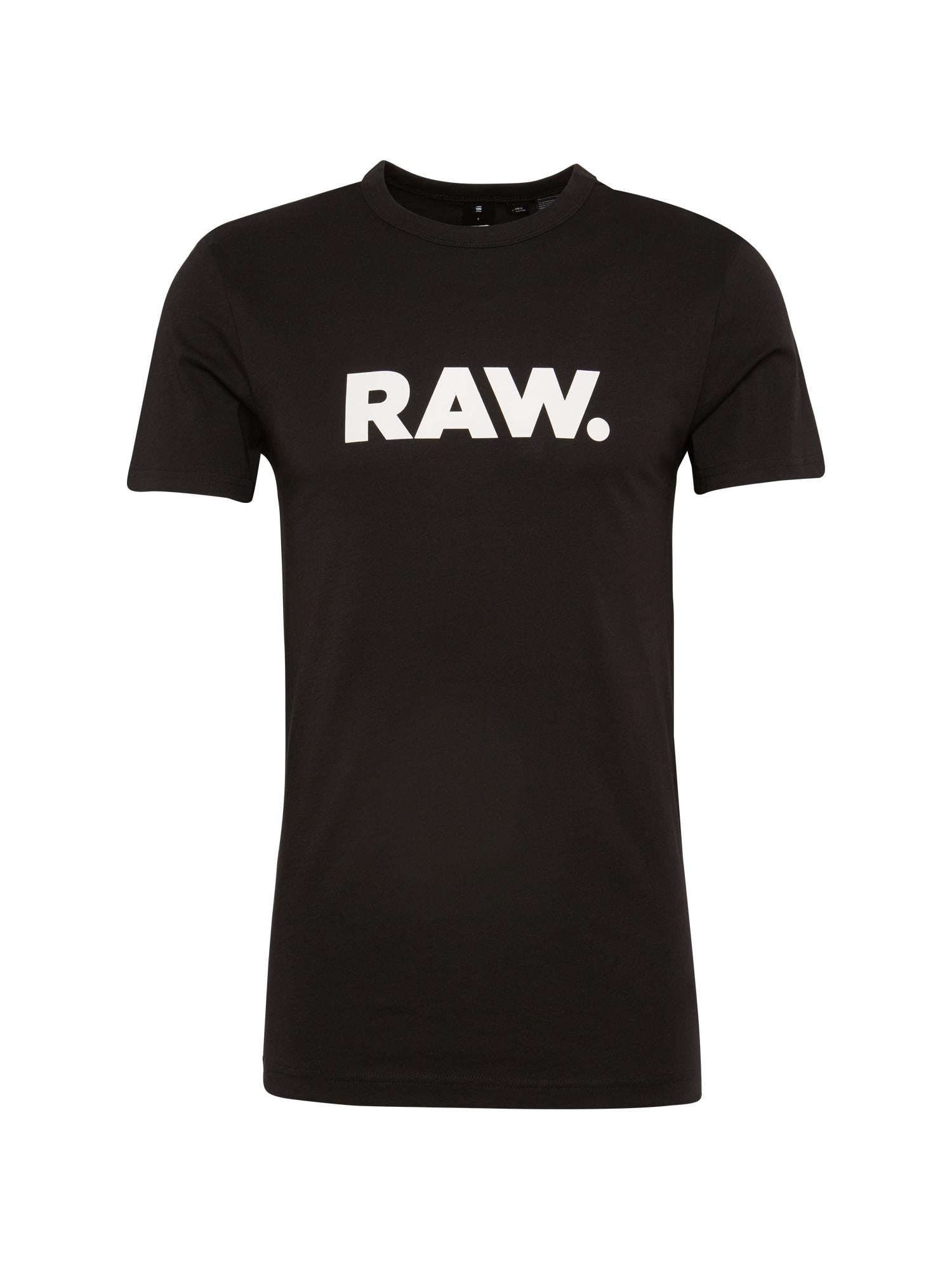 G-Star RAW Marškinėliai 'Holorn' juoda / balta
