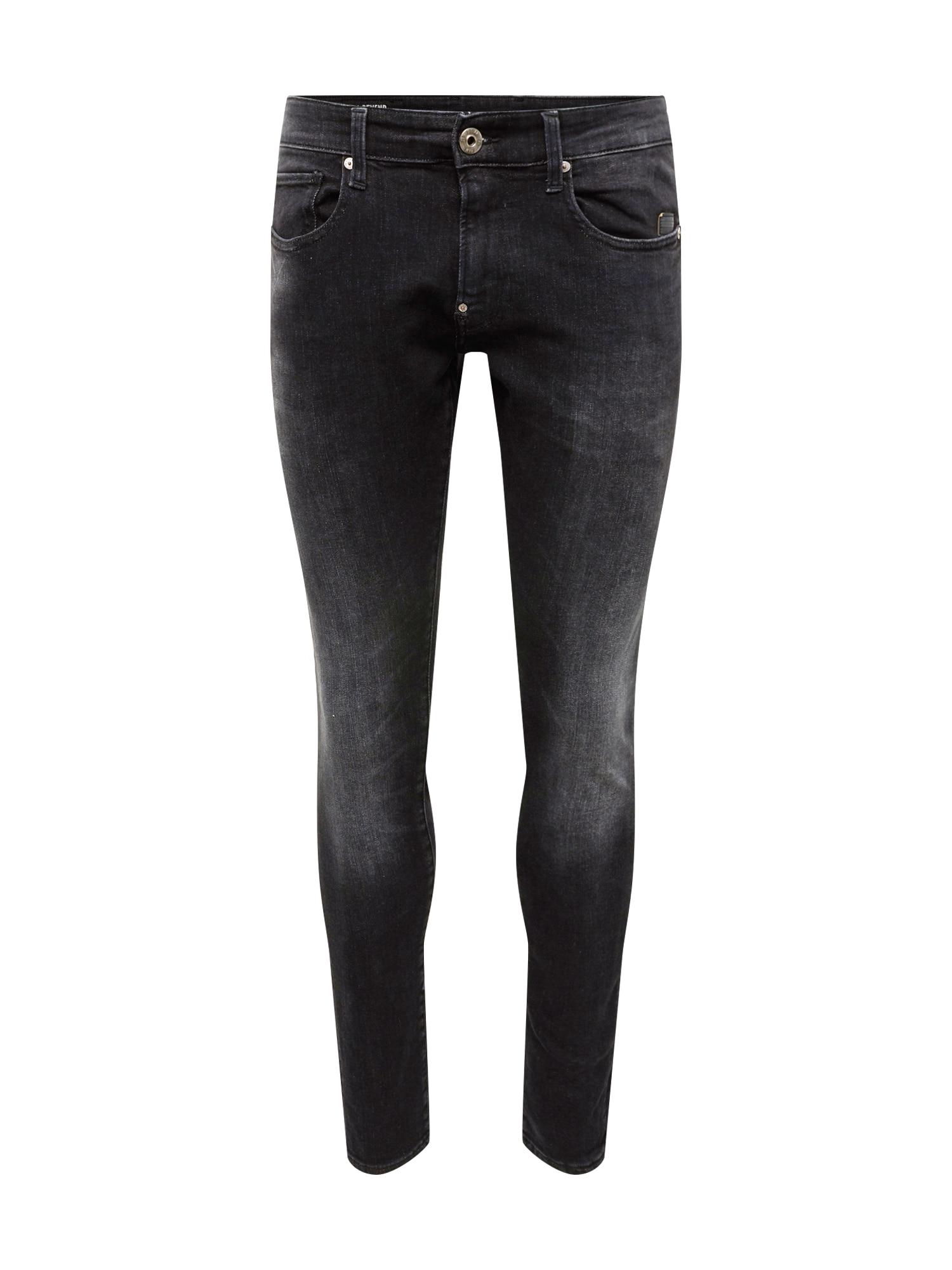 G-Star RAW Džinsai 'Revend' juodo džinso spalva