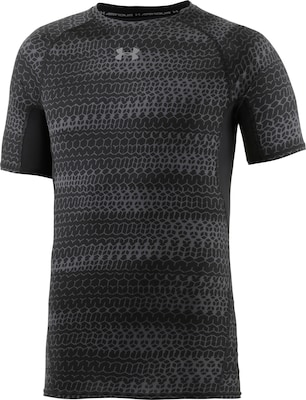 UNDER ARMOUR Funktionsshirt 'HG ARMOUR PRINTED SHORTSLEEVE'