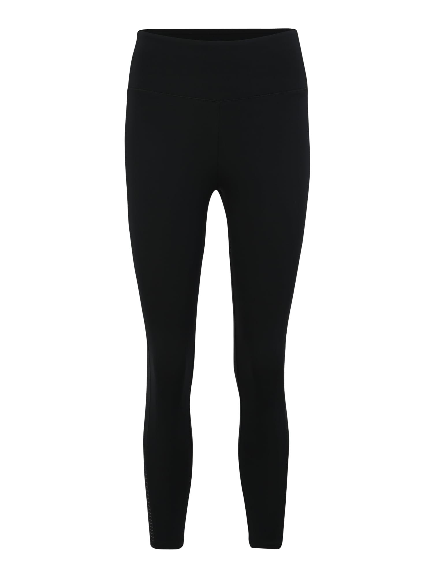 Sportovní kalhoty černá bílá ESPRIT SPORTS