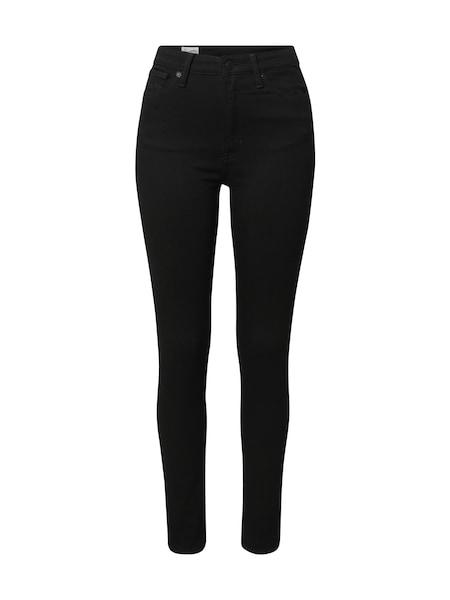 Hosen - Jeans 'Christina' › Kings Of Indigo › black denim  - Onlineshop ABOUT YOU
