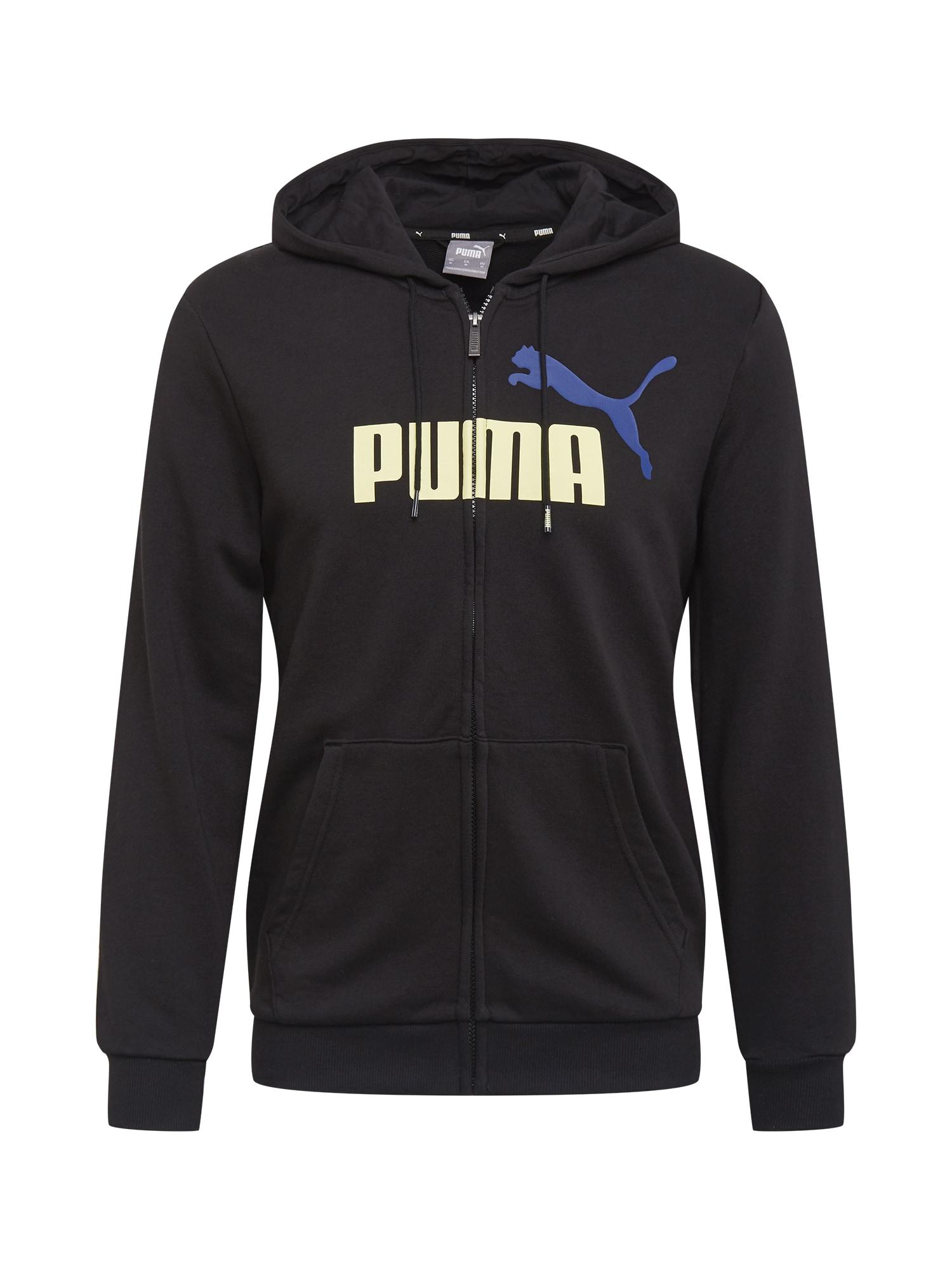 PUMA Sportinis džemperis juoda / balta / mėlyna