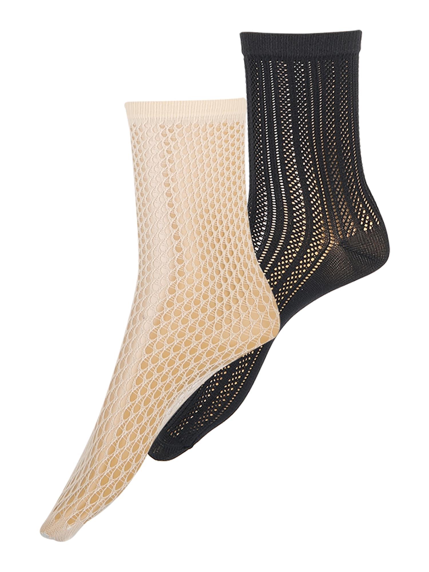 Swedish Stockings Madingos prisegamos kojinės