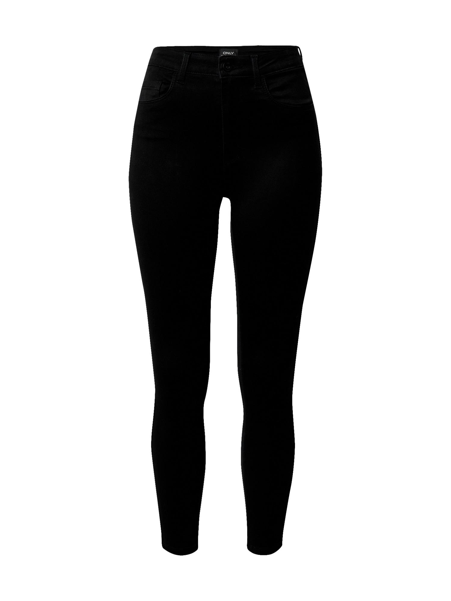 Only (Petite) Džinsai juodo džinso spalva