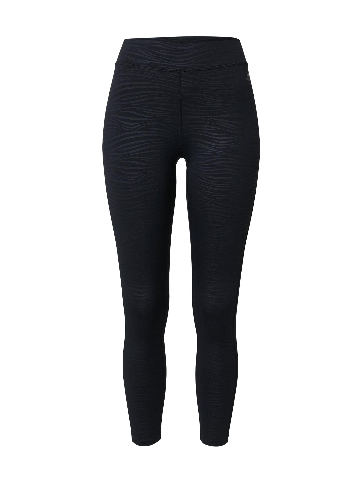 4F Sportinės kelnės juoda / antracito