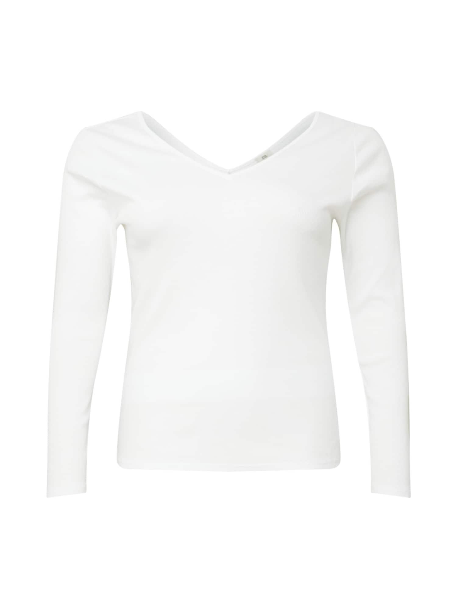 River Island Plus Marškinėliai balkšva