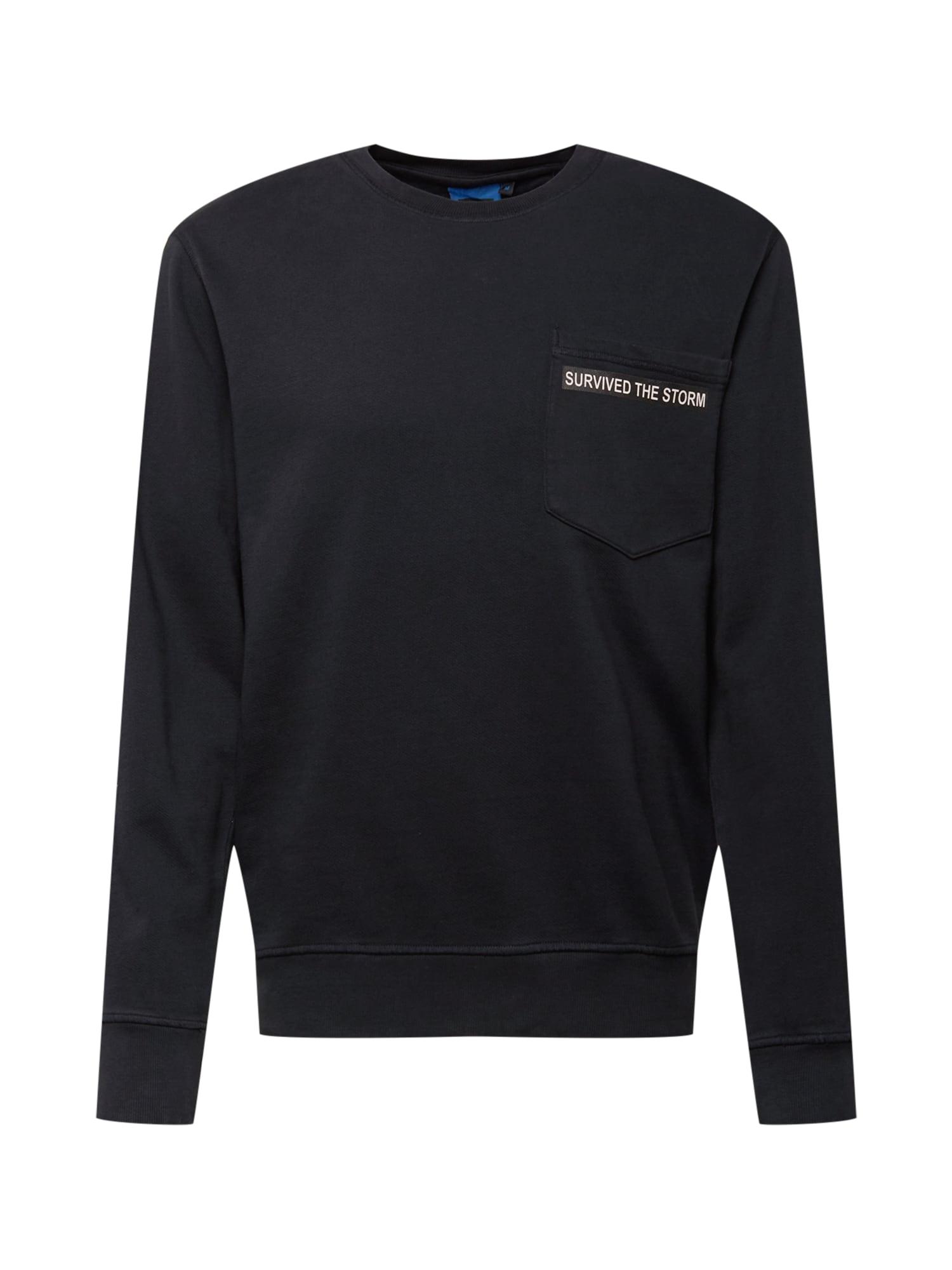 Best Company Megztinis be užsegimo juoda / balta