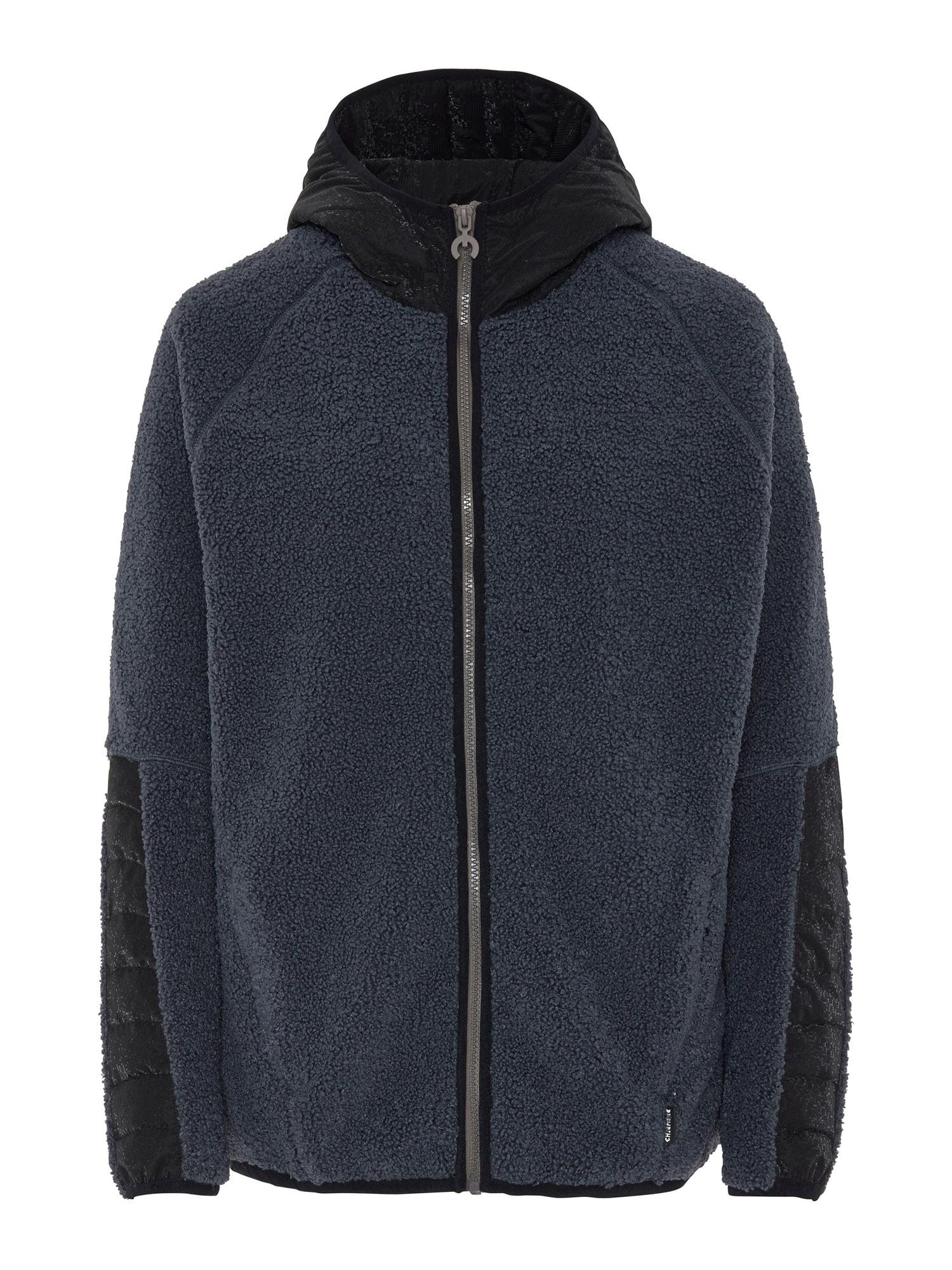 CHIEMSEE Sportovní bunda 'Nuptse'  tmavě šedá / černá