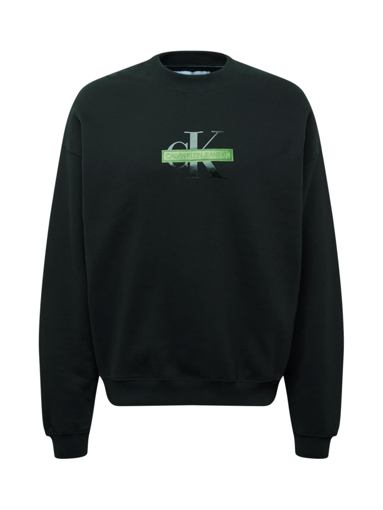 Calvin Klein Jeans Megztinis be užsegimo juoda / balta / šviesiai žalia