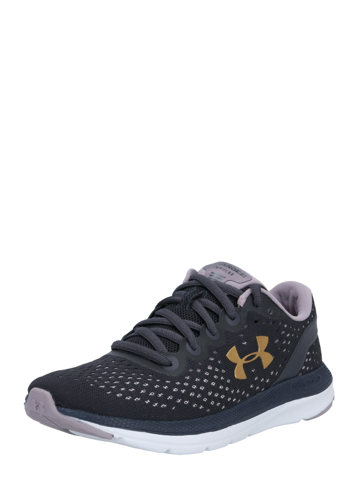 UNDER ARMOUR Bėgimo batai purpurinė / tamsiai mėlyna