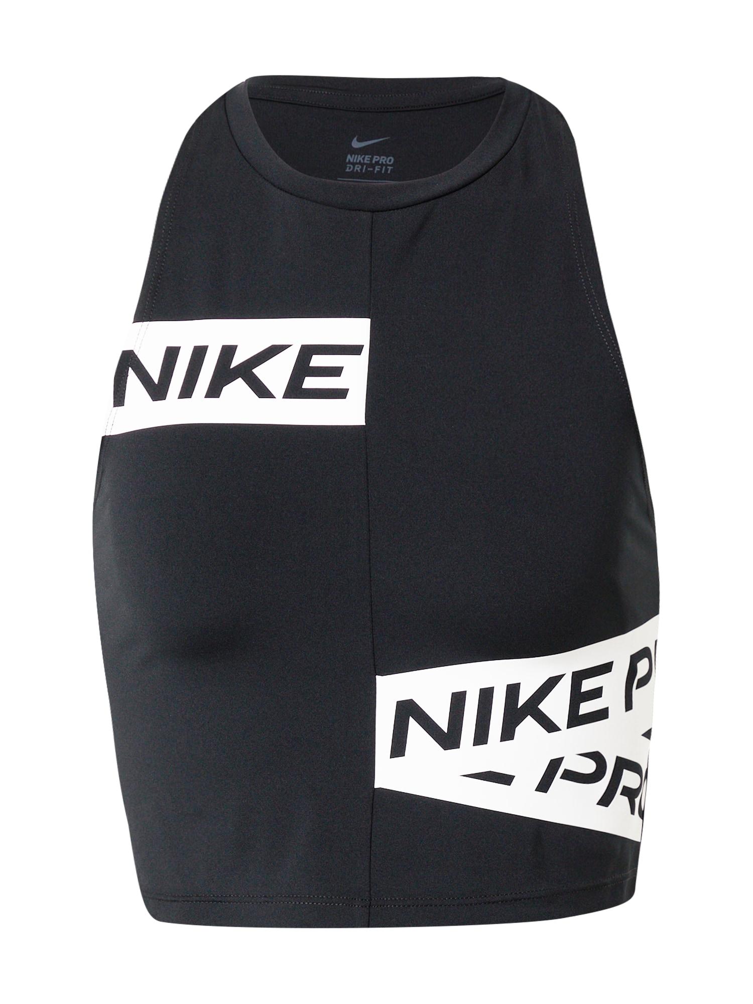 NIKE Sportiniai marškinėliai be rankovių