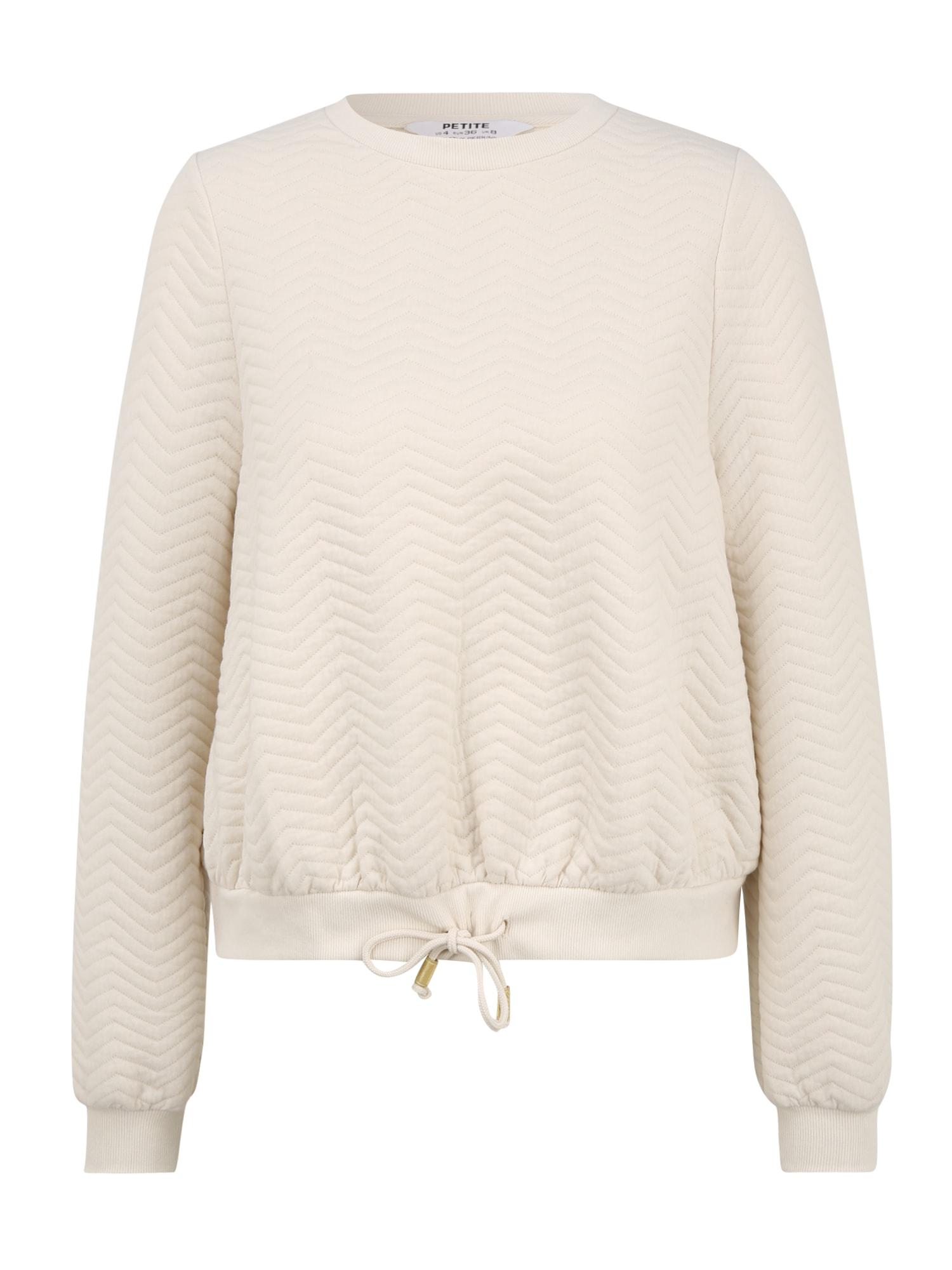Dorothy Perkins (Petite) Megztinis be užsegimo balkšva