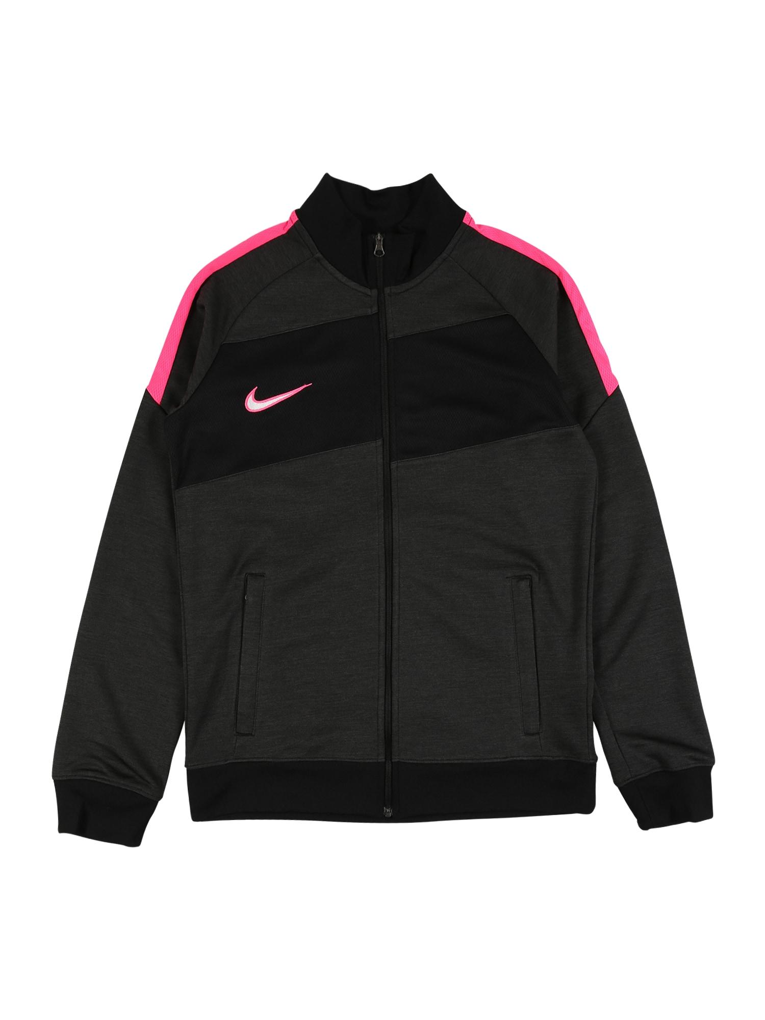 NIKE Sportovní bunda  pink / šedá / černá