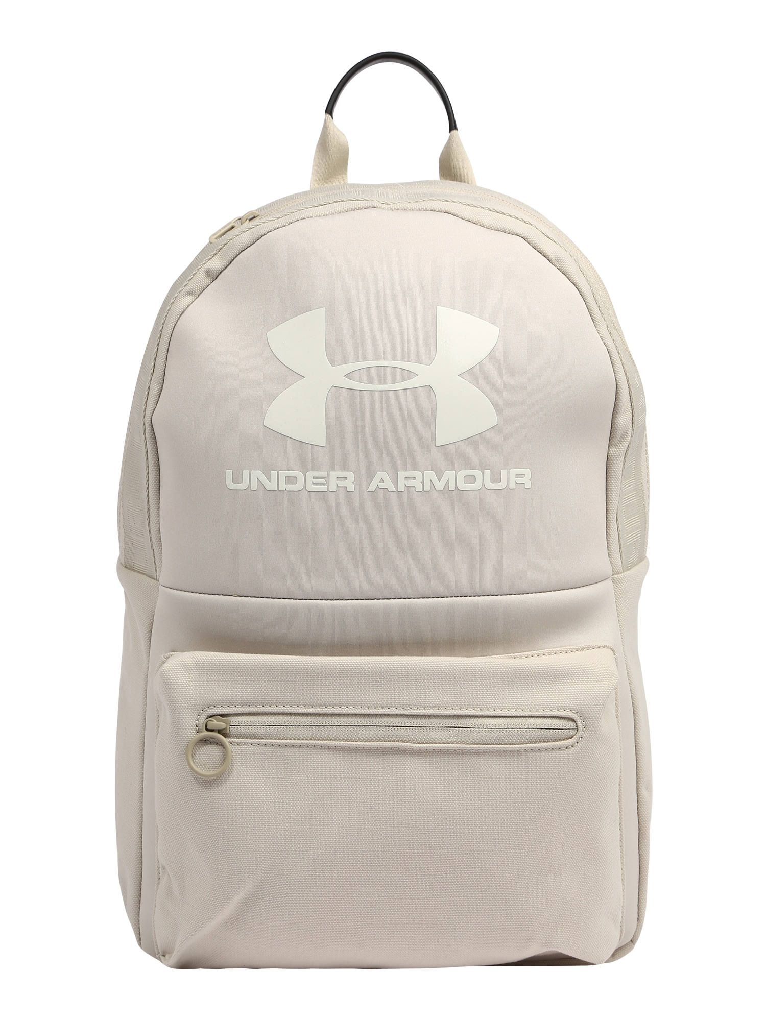UNDER ARMOUR Sportinė kuprinė