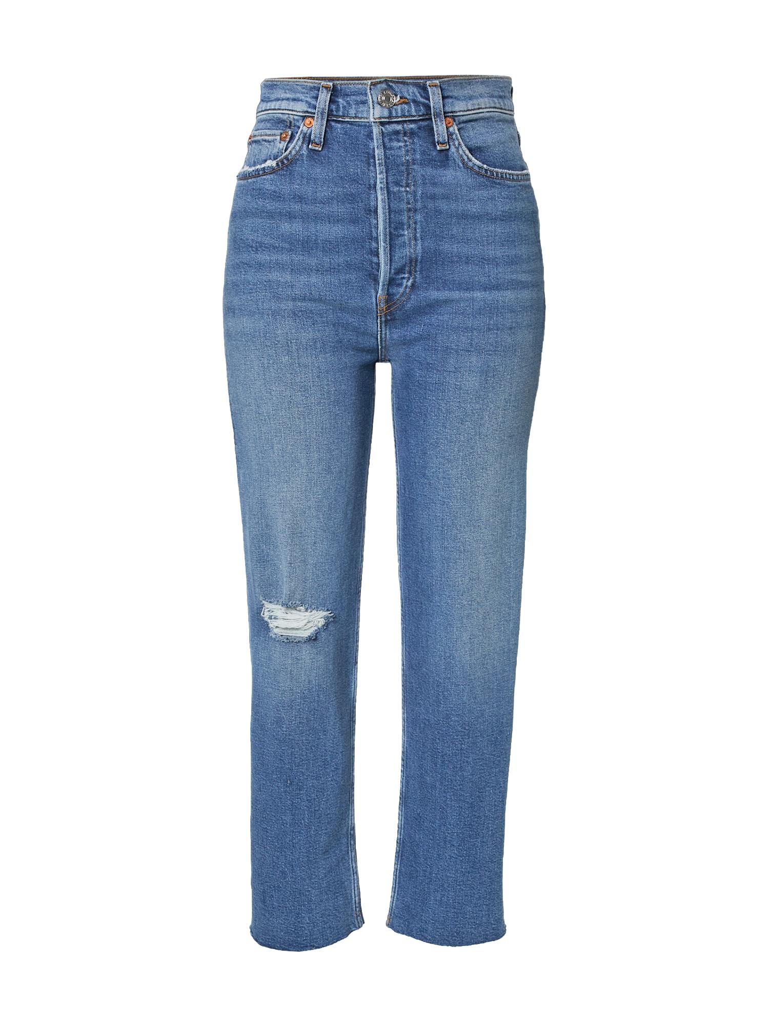 RE/DONE Džinsai tamsiai (džinso) mėlyna
