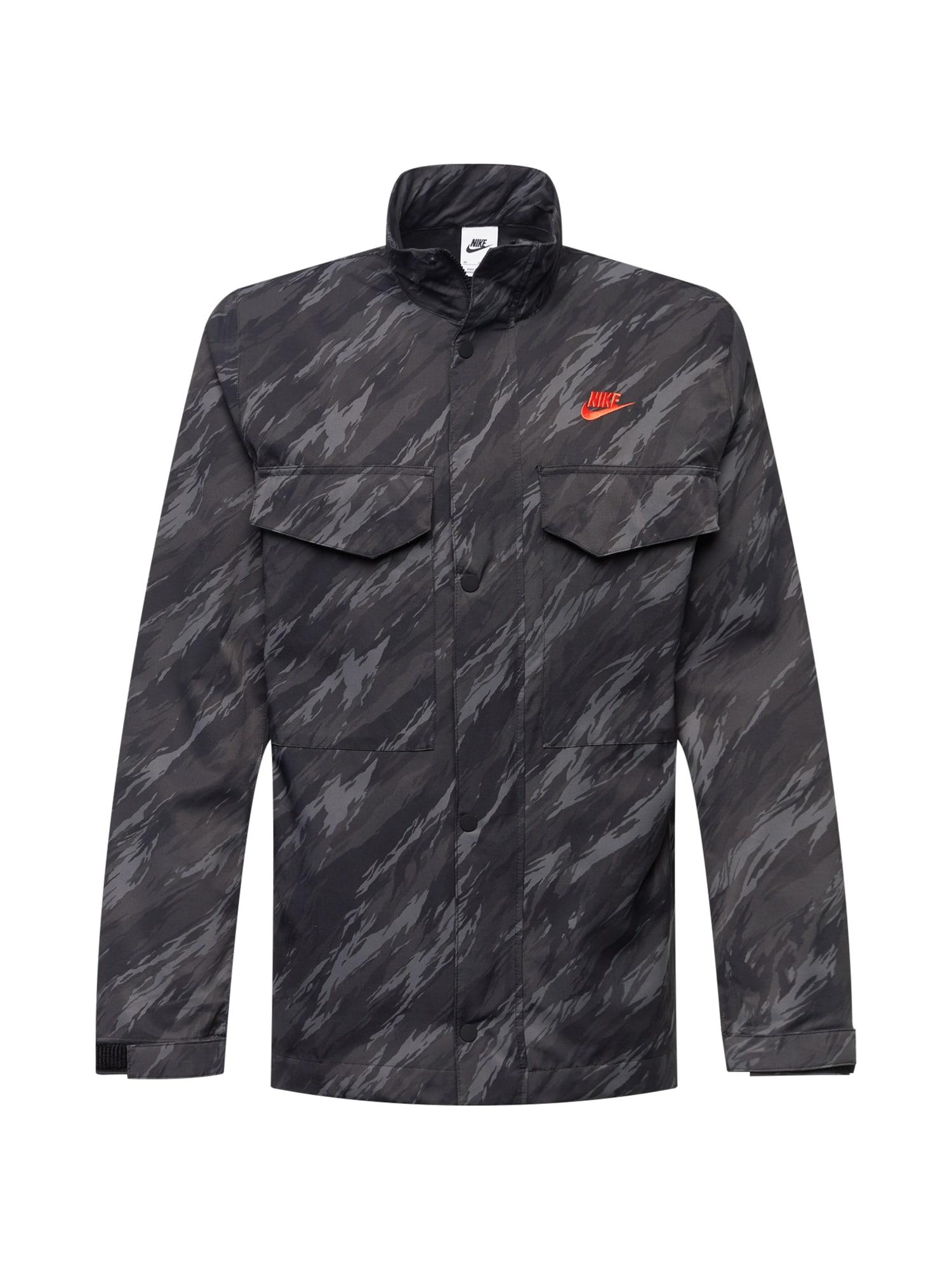 Nike Sportswear Demisezoninė striukė juoda / pilka / tamsiai pilka / šviesiai oranžinė