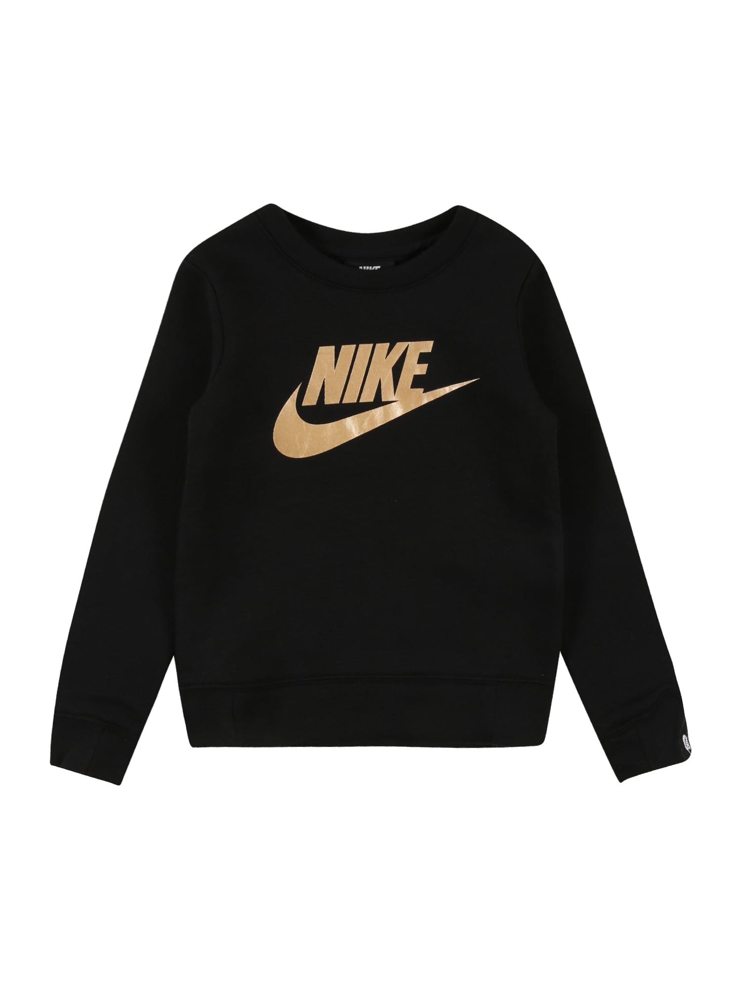 Nike Sportswear Megztinis be užsegimo juoda / auksas