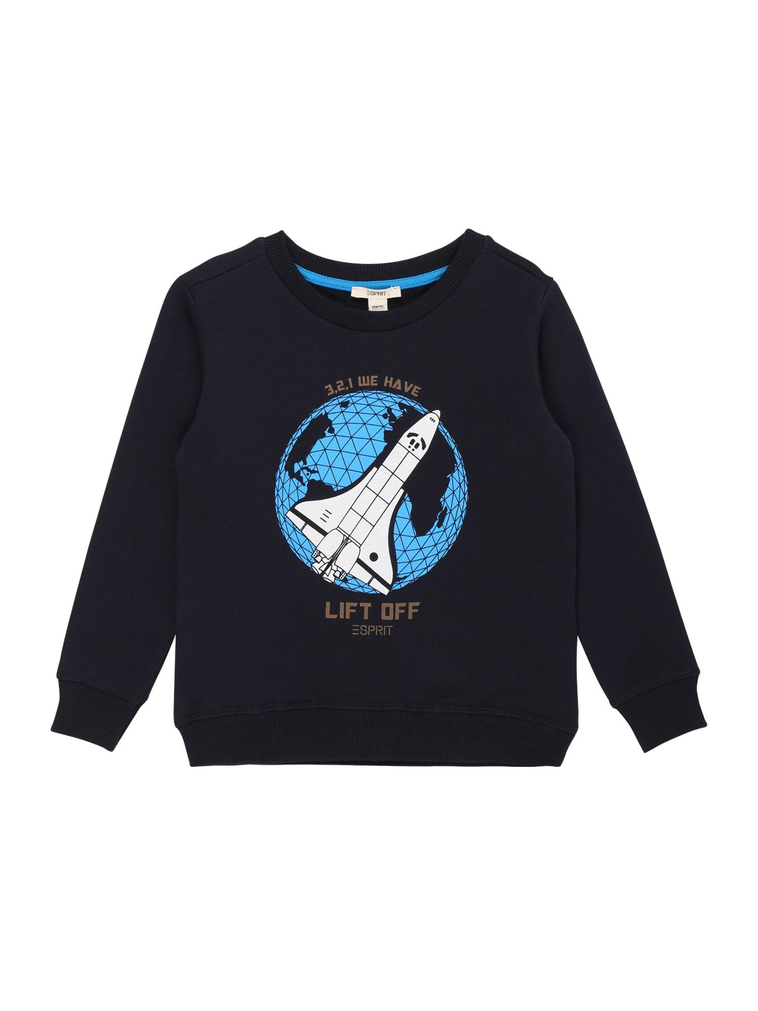 ESPRIT Megztinis be užsegimo tamsiai mėlyna / balta / šviesiai mėlyna / ruda