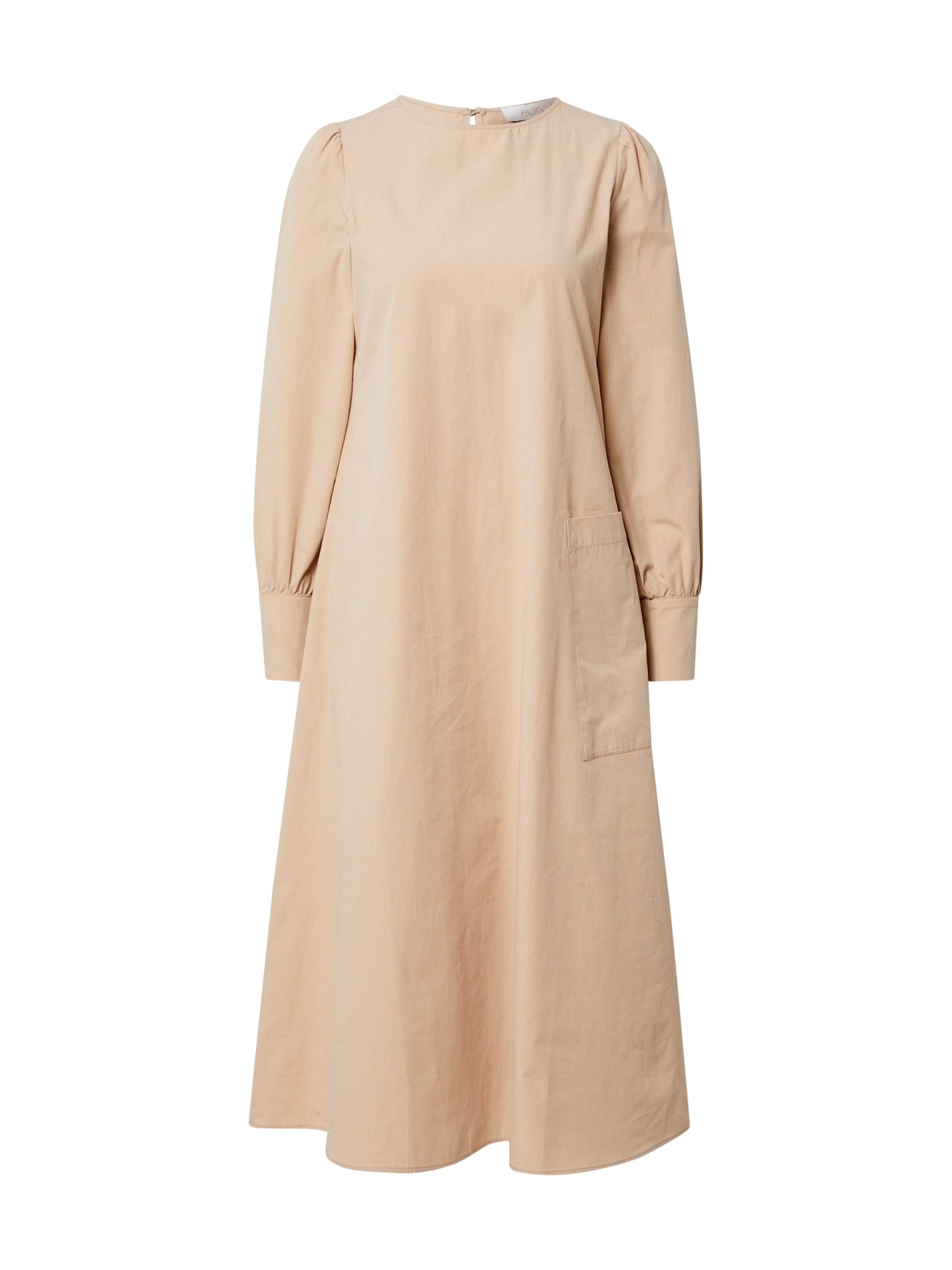 Aligne Suknelė
