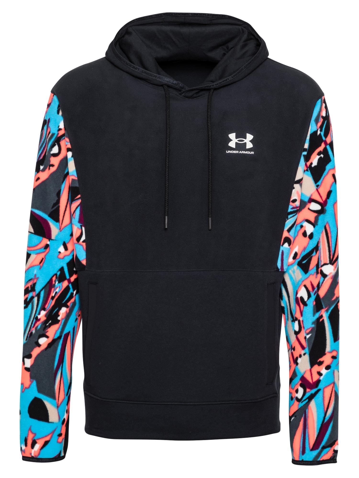 UNDER ARMOUR Sportinio tipo megztinis juoda / balta / turkio spalva / lašišų spalva / tamsiai pilka